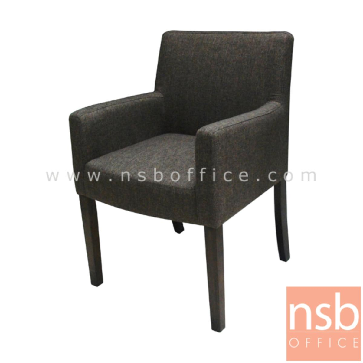เก้าอี้โมเดิร์นหุ้มผ้า รุ่น Eckhart (เอคฮาร์ท) ขนาด 60W cm. โครงขาไม้