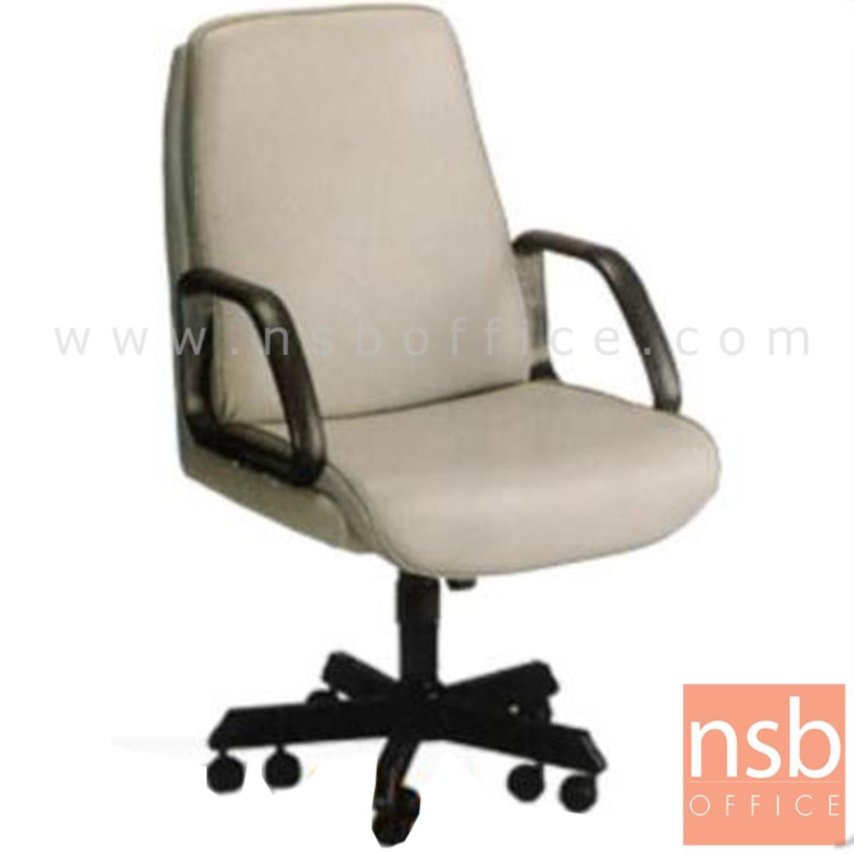 B14A015:เก้าอี้สำนักงาน รุ่น Barrett (บาร์เรต)  มีก้อนโยก ขาเหล็ก 10 ล้อ