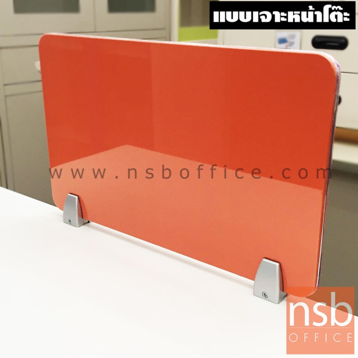 P04A029:มินิสกรีนหุ้มผ้า ตัวจับอลูมิเนียมสีเทาเมทัลลิค แบบเจาะหน้าโต๊ะ