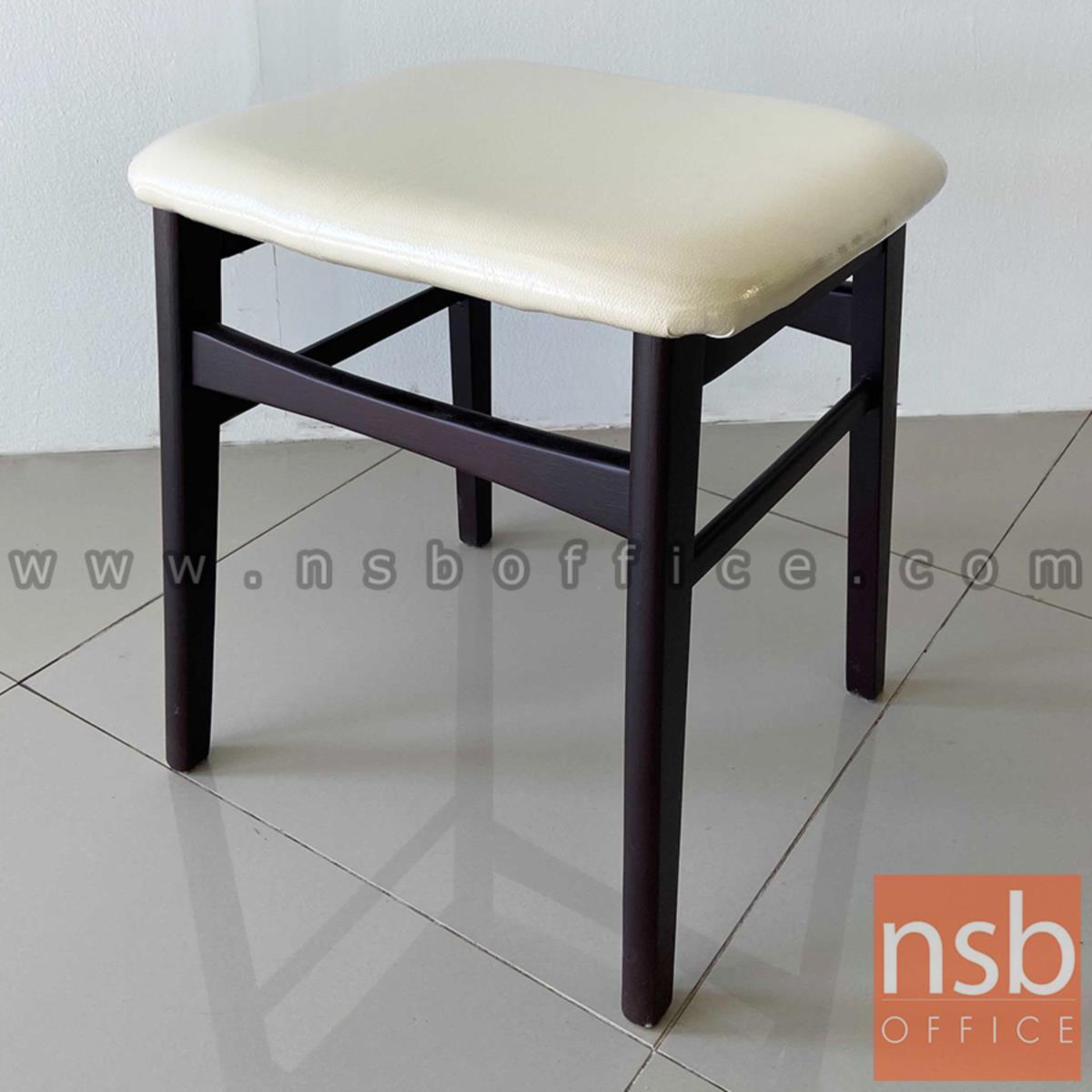 B09A226:เก้าอี้บาร์สตูลที่นั่งเหลี่ยม รุ่น Andrina (แอนดริน่า)  โครงไม้