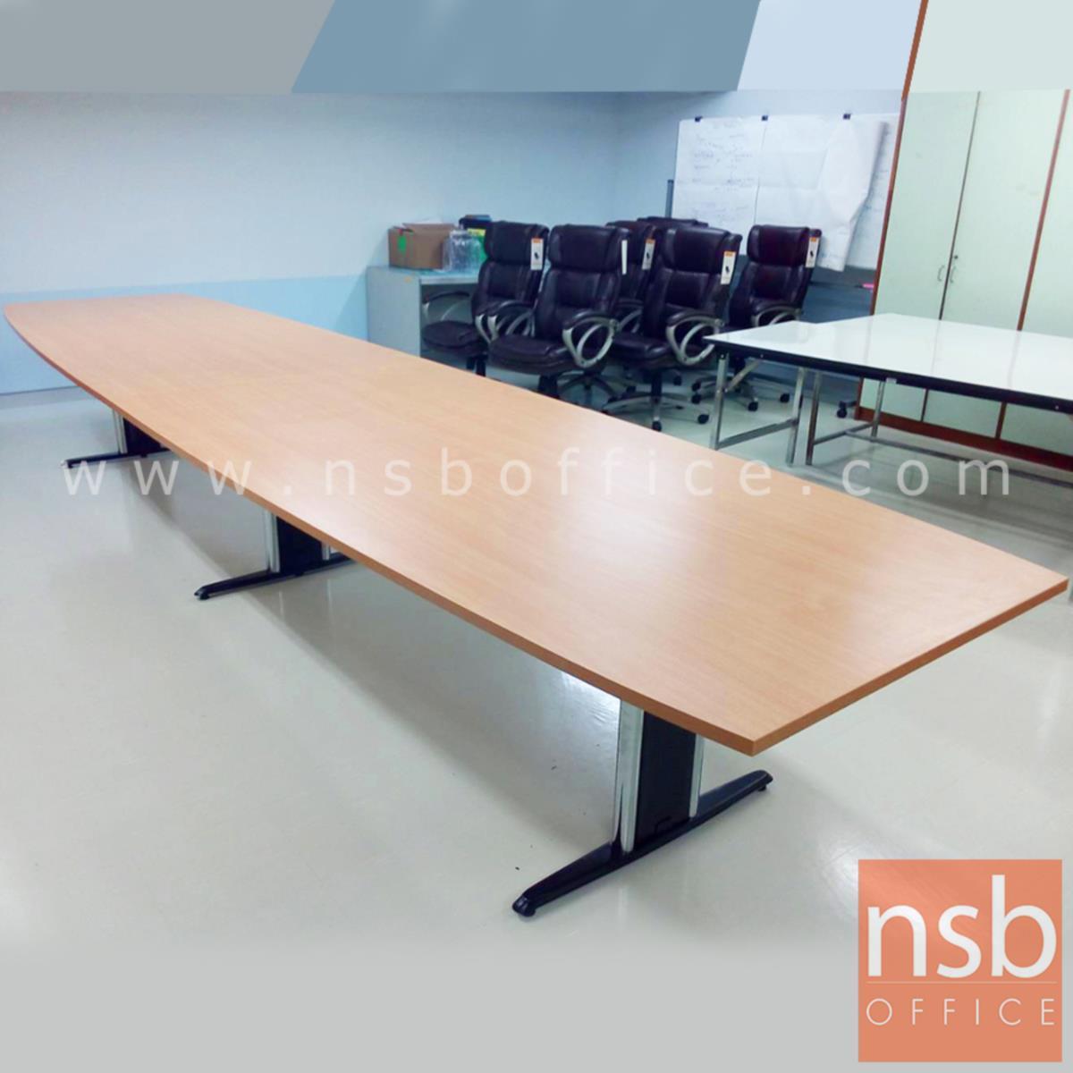 โต๊ะประชุมทรงเรือ  ขนาด 300W ,360W ,400W ,480W cm. พร้อมระบบคานเหล็ก ขาเหล็กตัวไอ