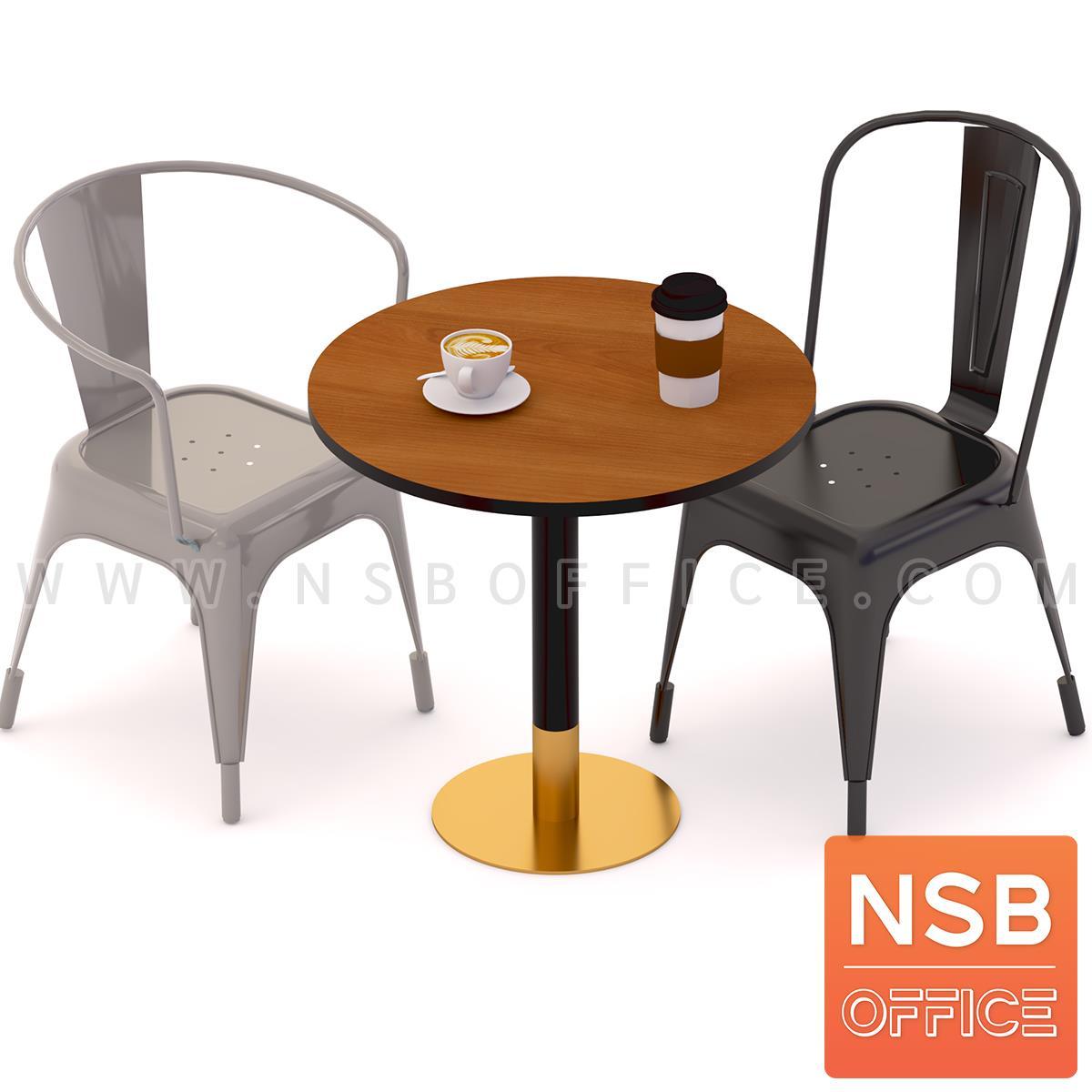 โต๊ะบาร์ COFFEE  รุ่น Coventry (คอเวนทรี)  ขาเหล็ก ฐานจานกลม