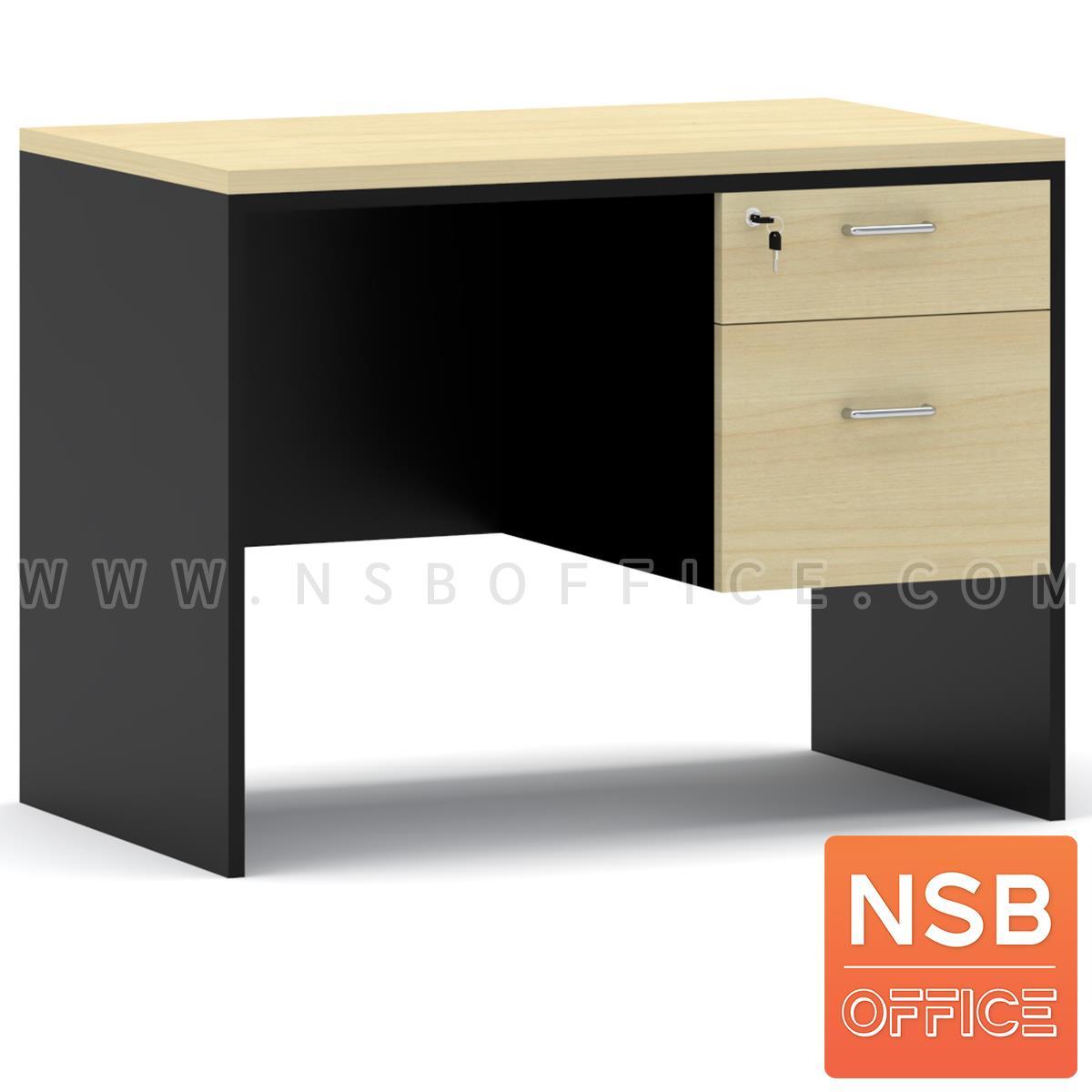 A01A026:โต๊ะทำงานไม้ PVC 2 ลิ้นชัก รุ่น Pinery (ไพน์เนอรี่) ขนาด 100W*60D cm.