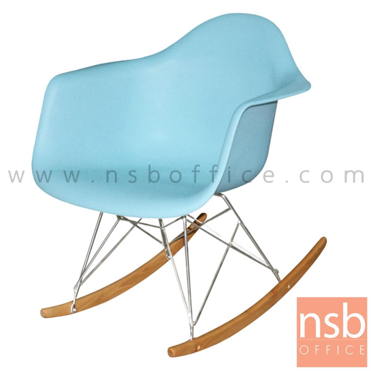 B22A047:เก้าอี้โมเดิร์นพลาสติก(PP) รุ่น Flying Birds (ฟลายอิ้งเบิร์ด) ขนาด 63W cm. โครงเหล็ก ขาไม้