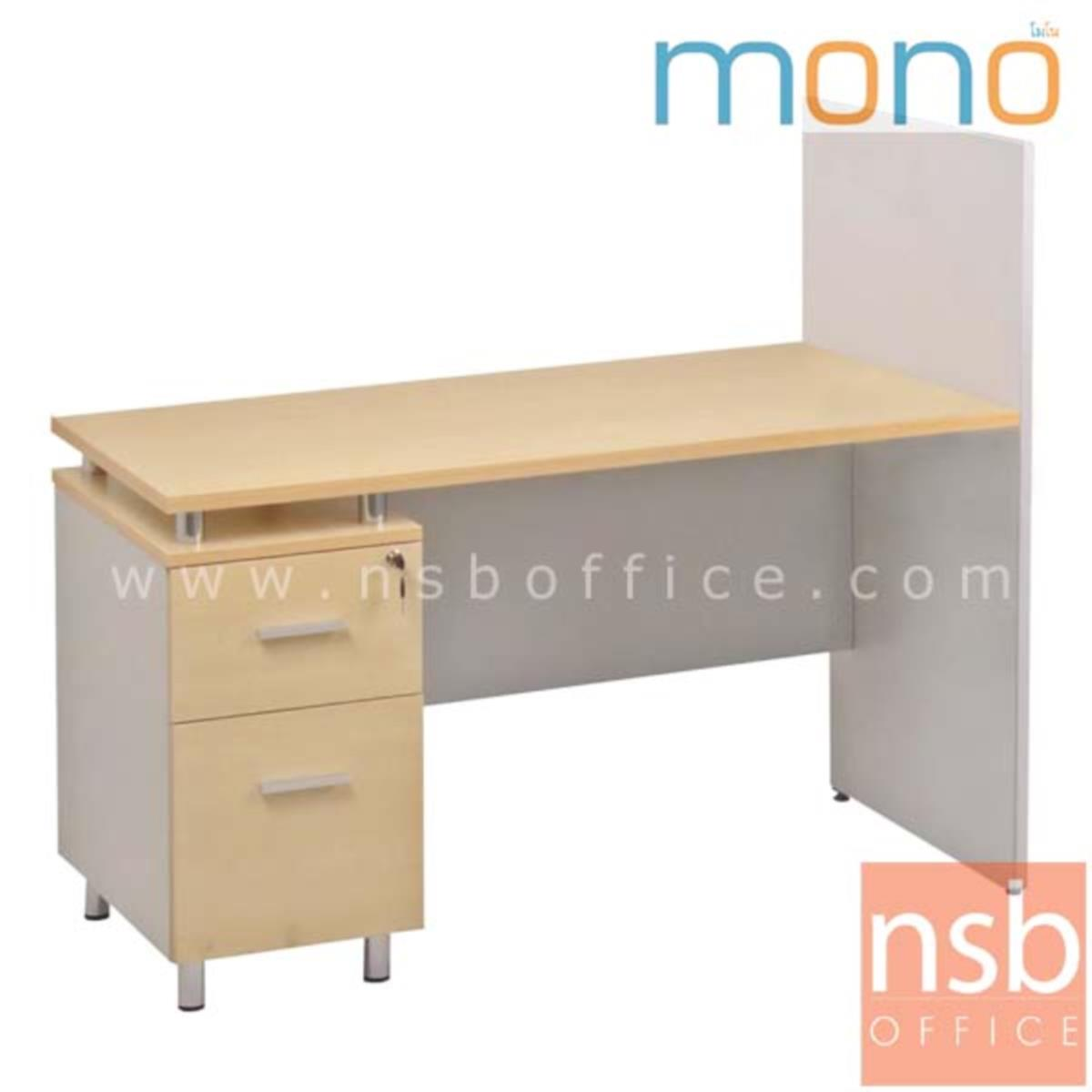 โต๊ะทำงาน 2 ลิ้นชัก  รุ่น MN-WYT1216 ขนาด 120W ,160W cm.  พร้อมแผ่นไม้กั้นข้างโต๊ะ