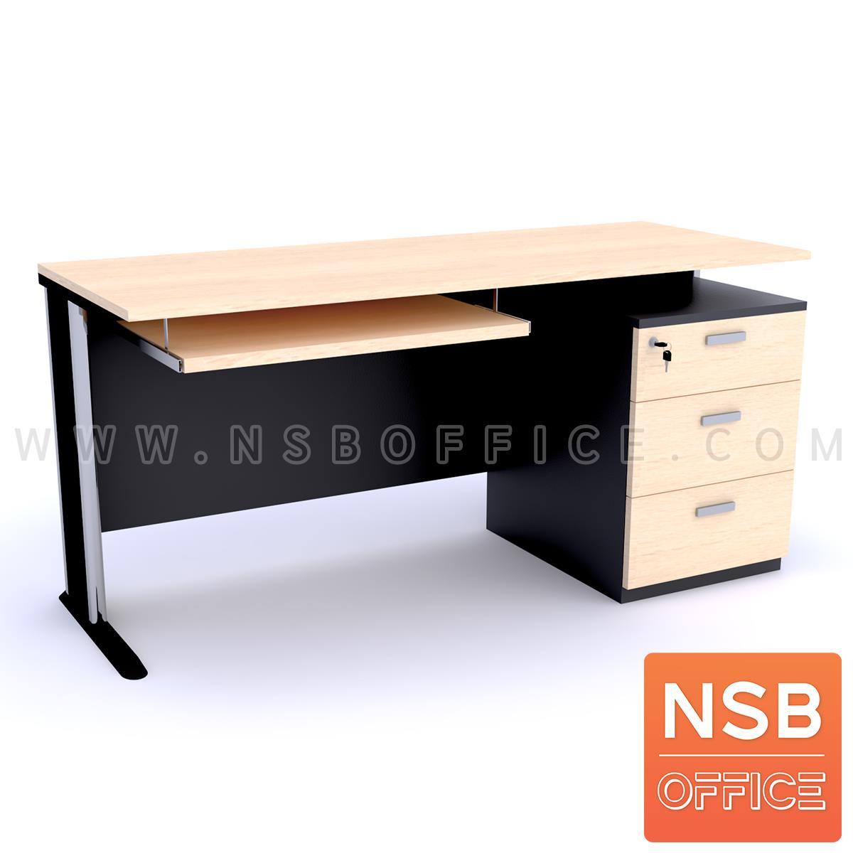 A18A024:โต๊ะคอมพิวเตอร์ 3 ลิ้นชัก พร้อมรางคีย์บอร์ด รุ่น MODERN-2 ขนาด 120W ,150W cm. (*60D)