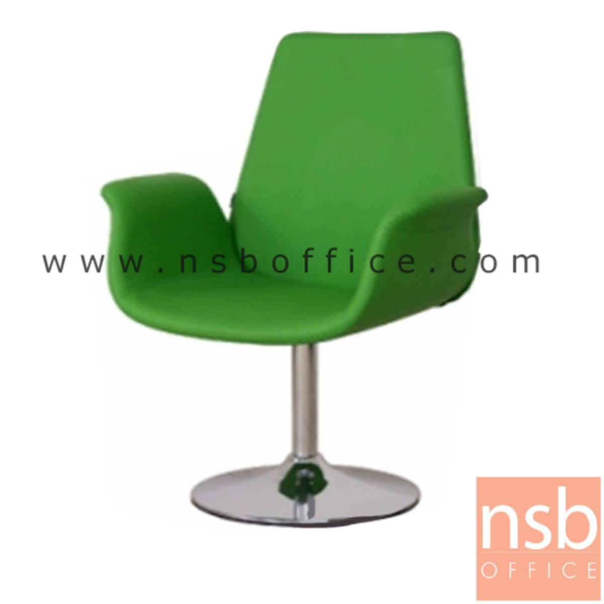 B29A227:เก้าอี้โมเดิร์นบาร์หนัง PU รุ่น MN-FANCY ขนาด 71W cm. ขาเหล็กจานกลม