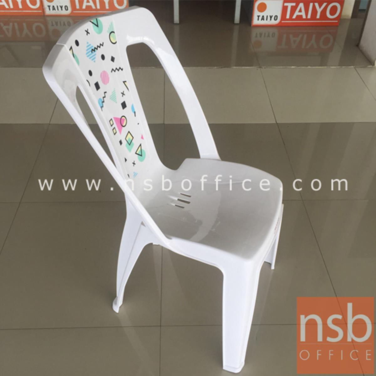 เก้าอี้พลาสติก รุ่น LOLYPOP-MO10 ซ้อนเก็บได้ (พลาสติกเกรด A)