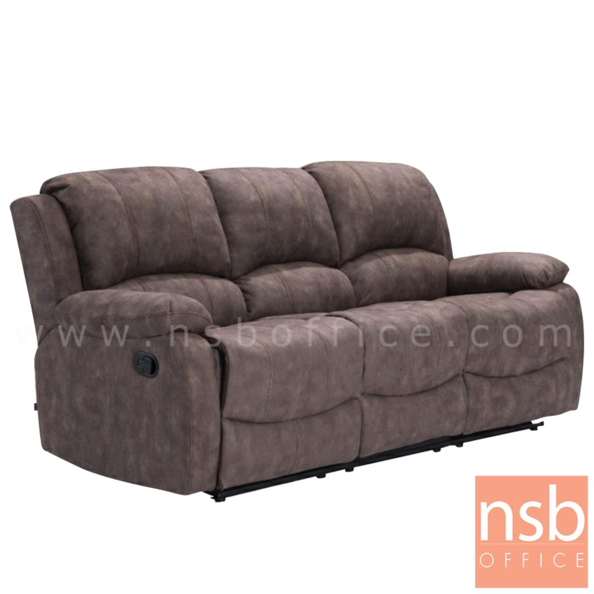 โซฟาพักผ่อน หนังหุ้มผ้า  รุ่น Gloucester (กลอสเตอร์)  2, 3 ที่นั่ง ขนาด 144W, 194W cm.  ยืดขา-ปรับนอนได้