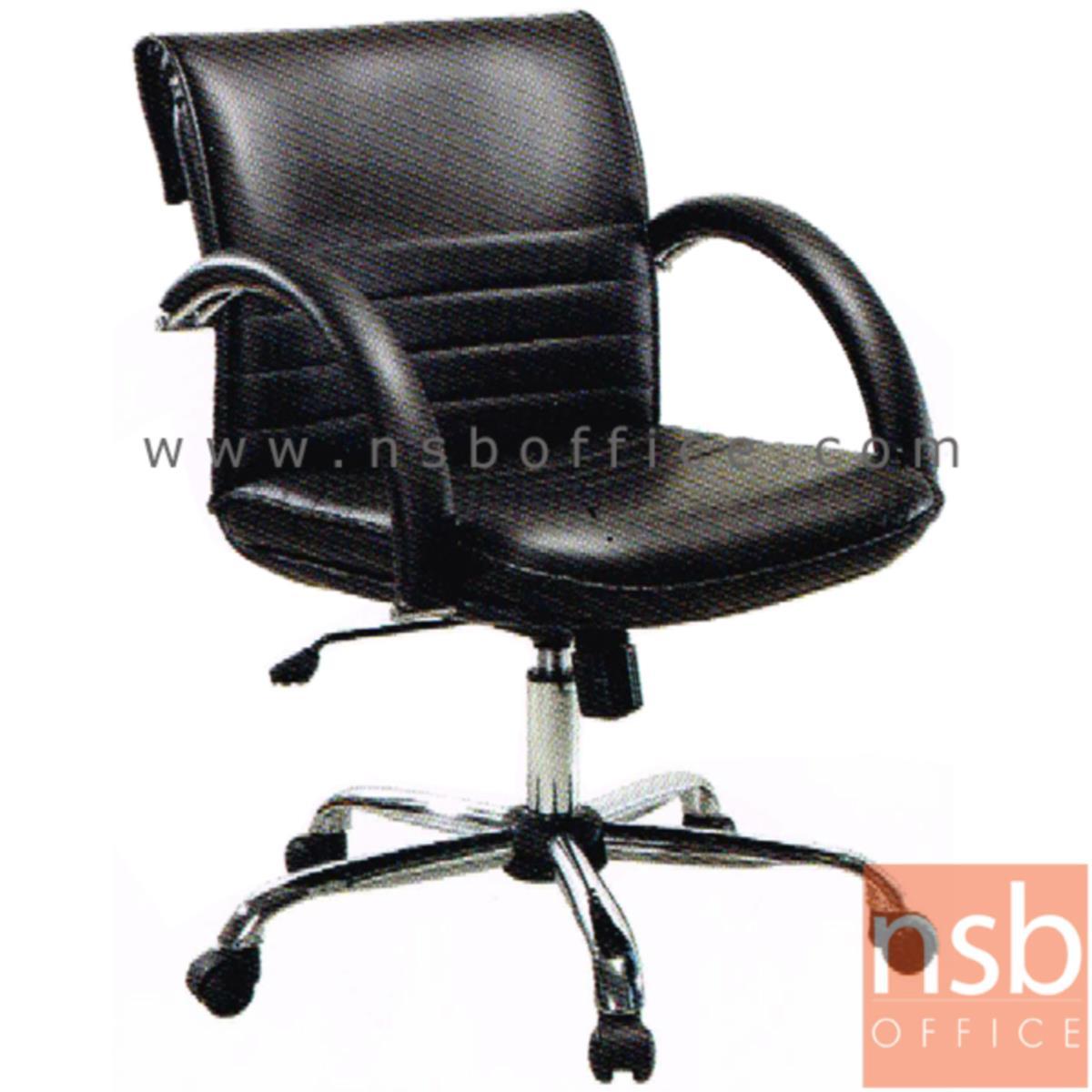 B03A376:เก้าอี้สำนักงาน รุ่น Pinter (พินเทอร์)  โช๊คแก๊ส มีก้อนโยก ขาเหล็กชุบโครเมี่ยม