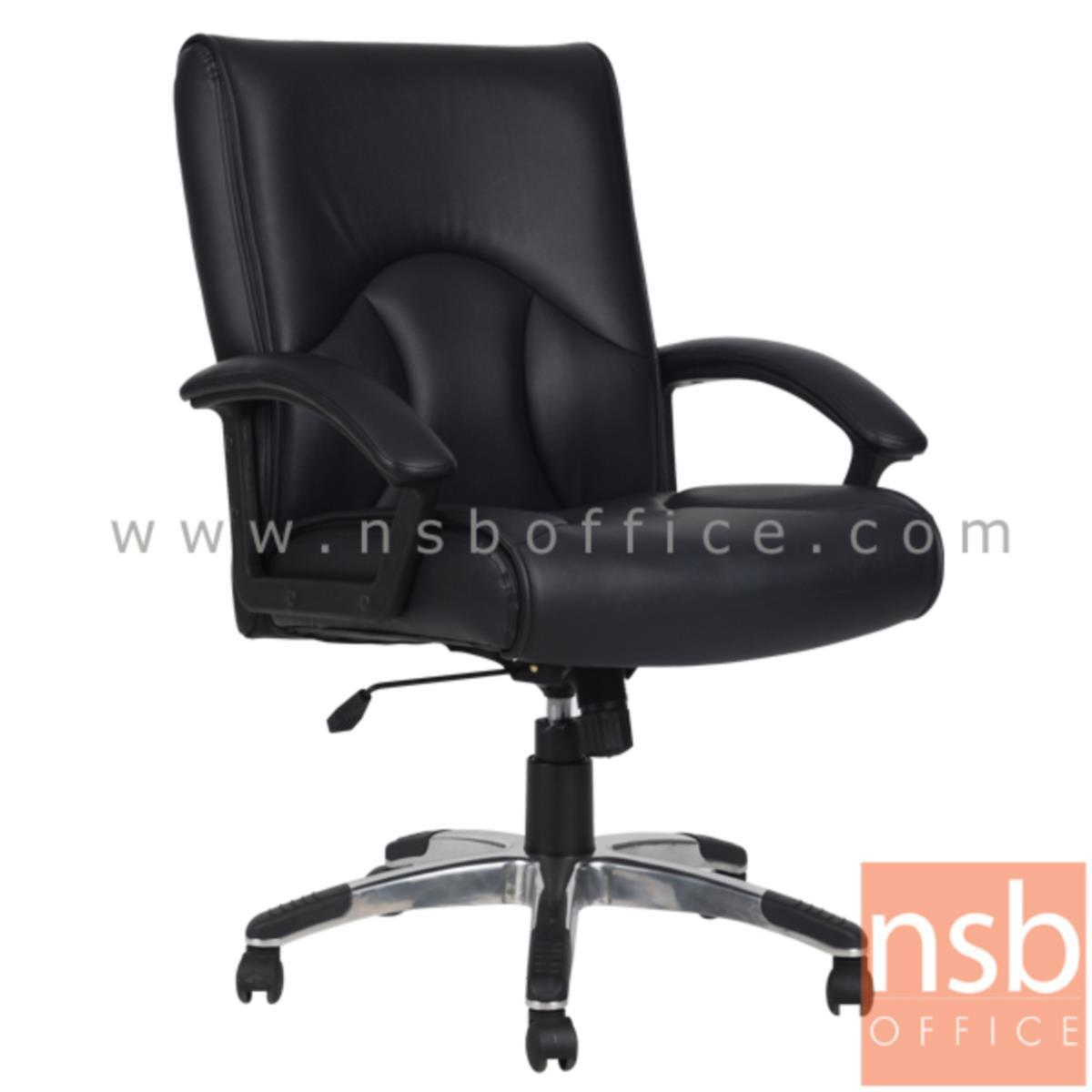 B03A294:เก้าอี้สำนักงาน รุ่น YT-2CEL  โช๊คแก๊ส มีก้อนโยก ขาอลูมินั่มอัลลอย
