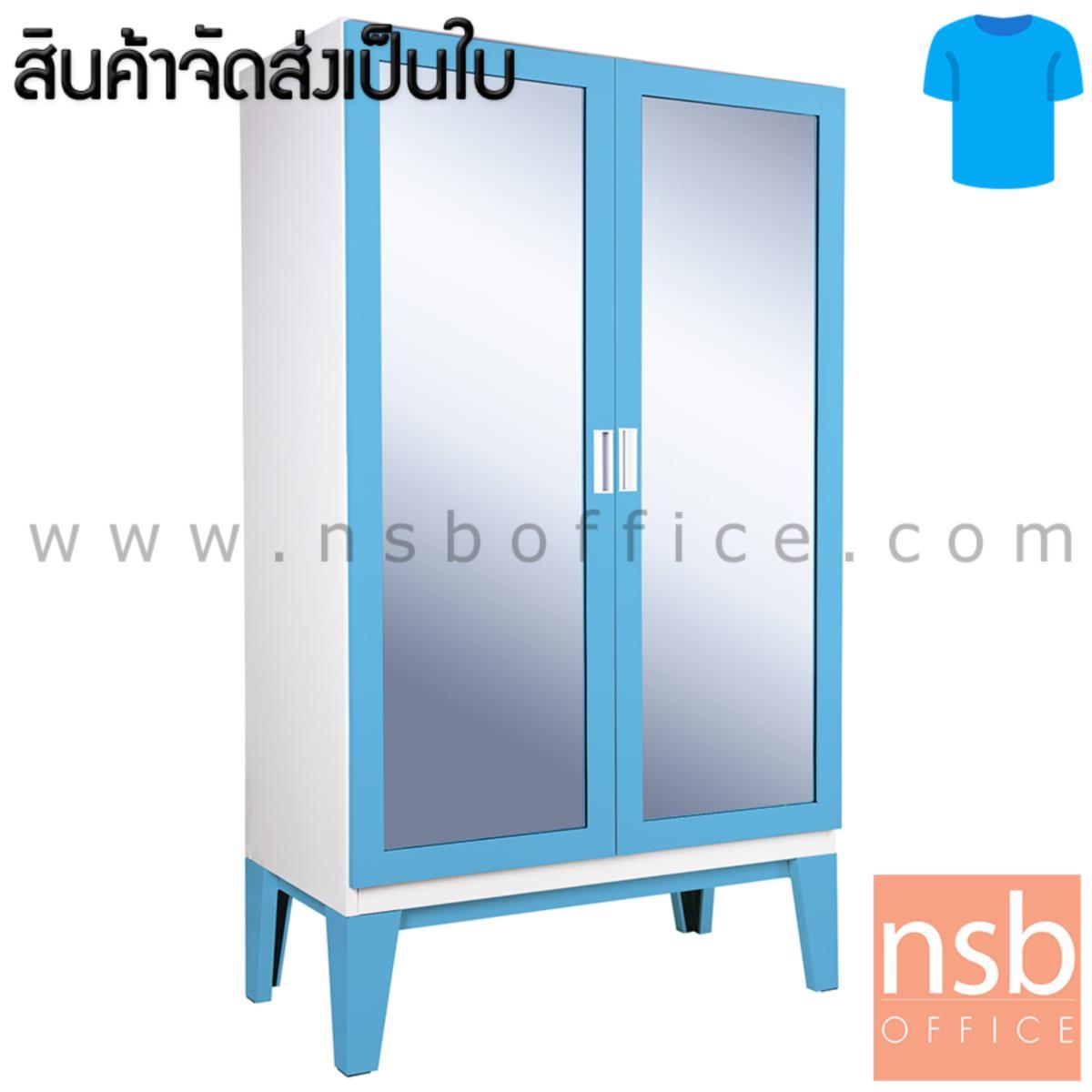 E25A020:ตู้เสื้อผ้า 2 บานเปิดกระจกสูง 200H cm. ขาลอย รุ่น WD-02