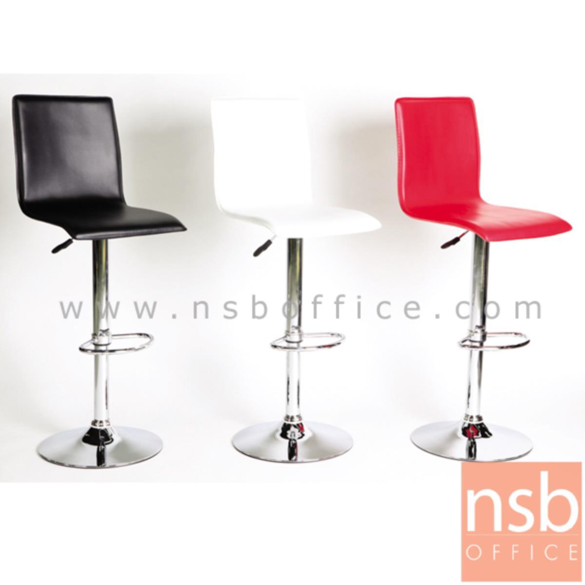 เก้าอี้บาร์สูงหนังเทียม รุ่น Emerson (อีเมอร์สัน) ขนาด 37W cm. โช๊คแก๊ส ขาโครเมี่ยมฐานจานกลม
