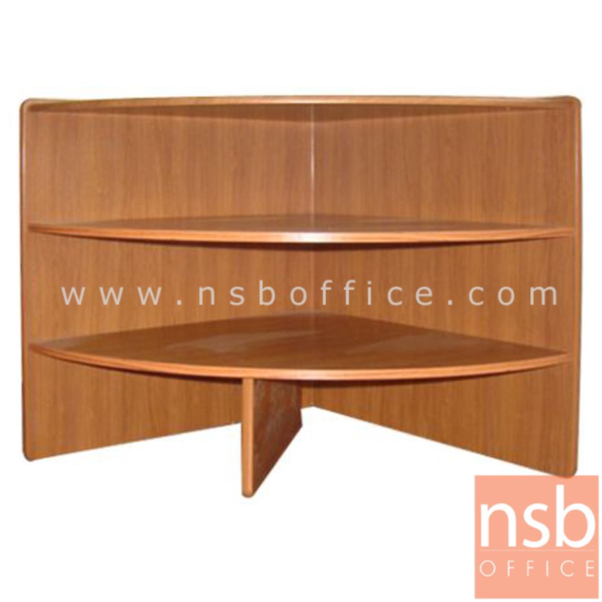 A01A014:โต๊ะเข้ามุม 3 ชั้น  รุ่น Lazer (เลเซอร์) รัศมี R60 ,R75 cm.