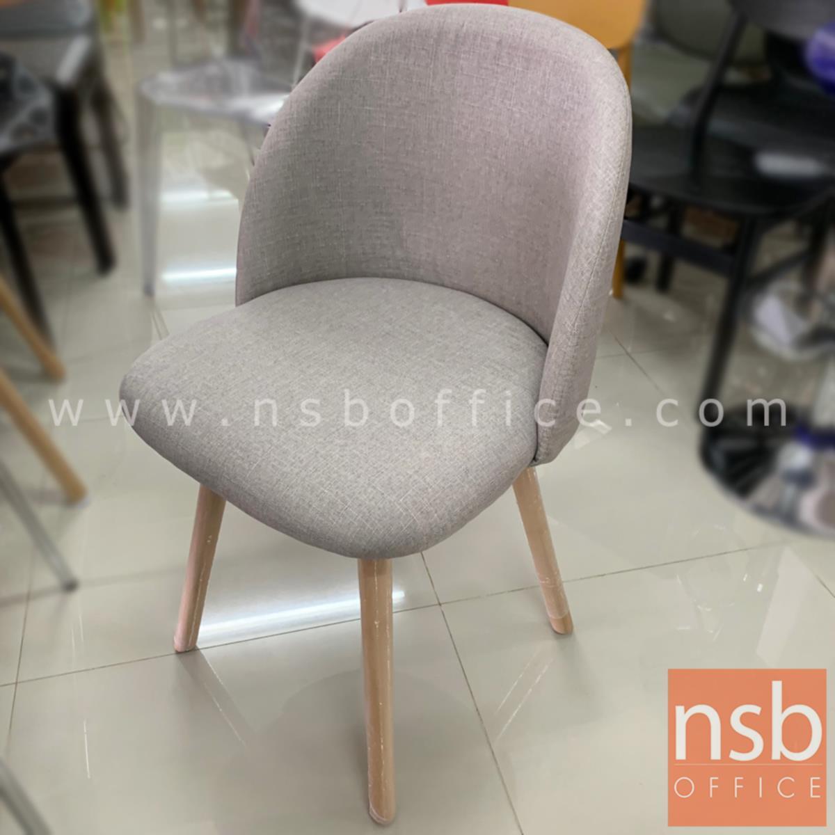 เก้าอี้โมเดิร์นหุ้มผ้า รุ่น SF-3155 ขนาด 48W cm. โครงขาไม้