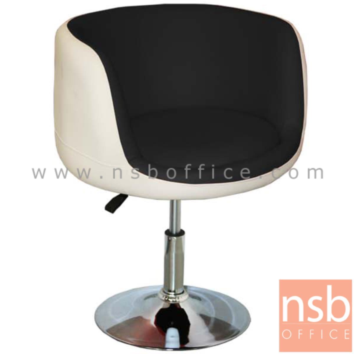 เก้าอี้พักผ่อนหนังเทียมสีทูโทน รุ่น Uriah Heep (ยูไรอาห์ฮีป) ขนาด 65W cm. โช๊คแก๊ส โครงเหล็กชุบโครเมี่ยม