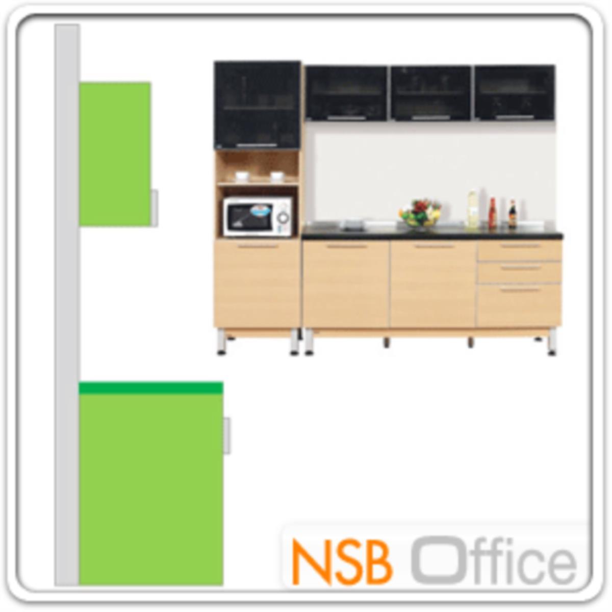 ชุดตู้ครัวสีบีทดำ 240W cm.   รุ่น STEP-132  (สำหรับครัวเปียกและครัวแห้ง)