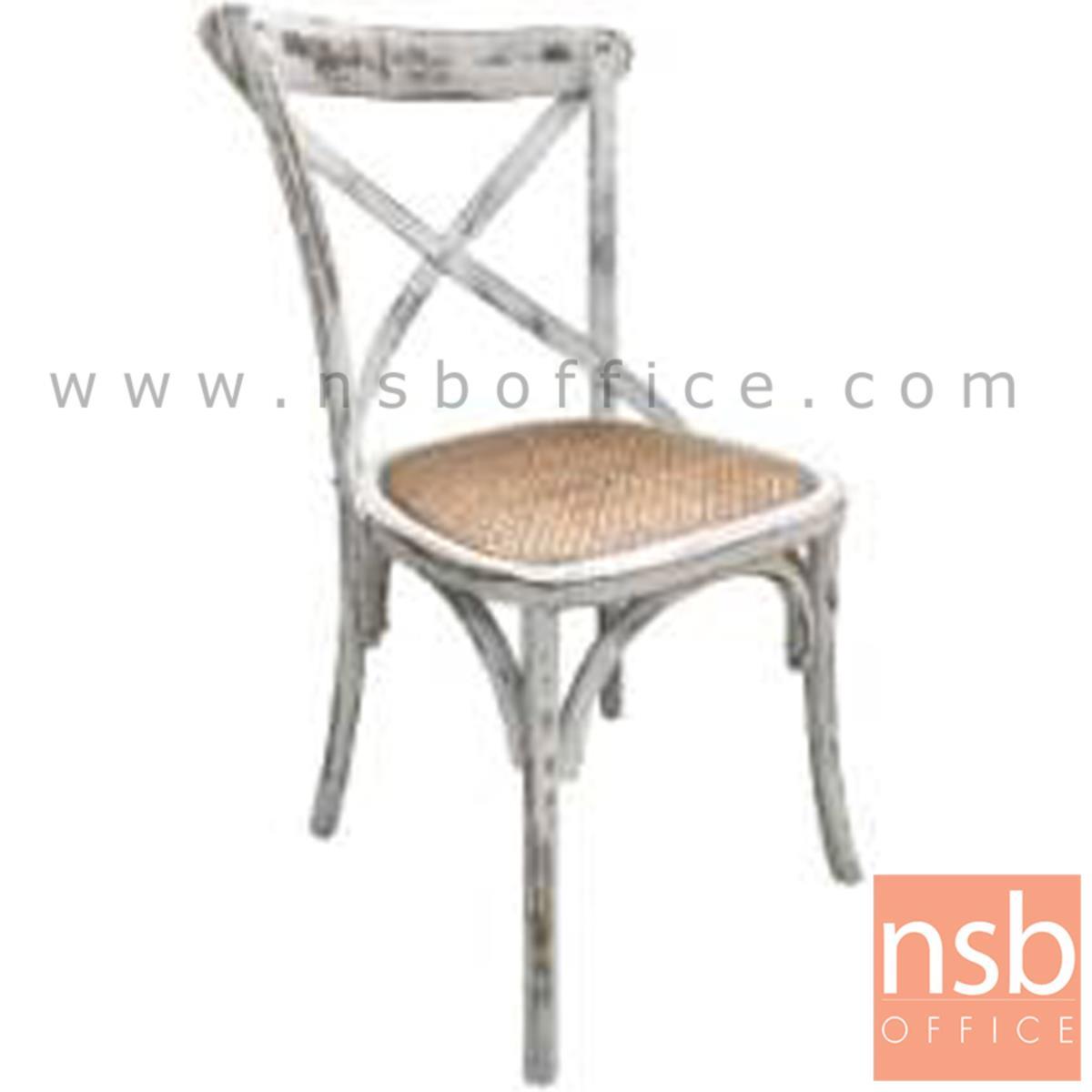 เก้าอี้โมเดิร์นหวายสาน รุ่น Alnatura  ขนาด 48W cm. โครงขาไม้ BIRCH (ชุดละ 2 ตัว)