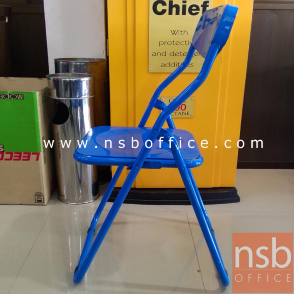 เก้าอี้พับที่นั่งเหล็ก รุ่น COKE (สีเดียว) ขาเหล็ก (บรรจุกล่องละ 4 ตัว)