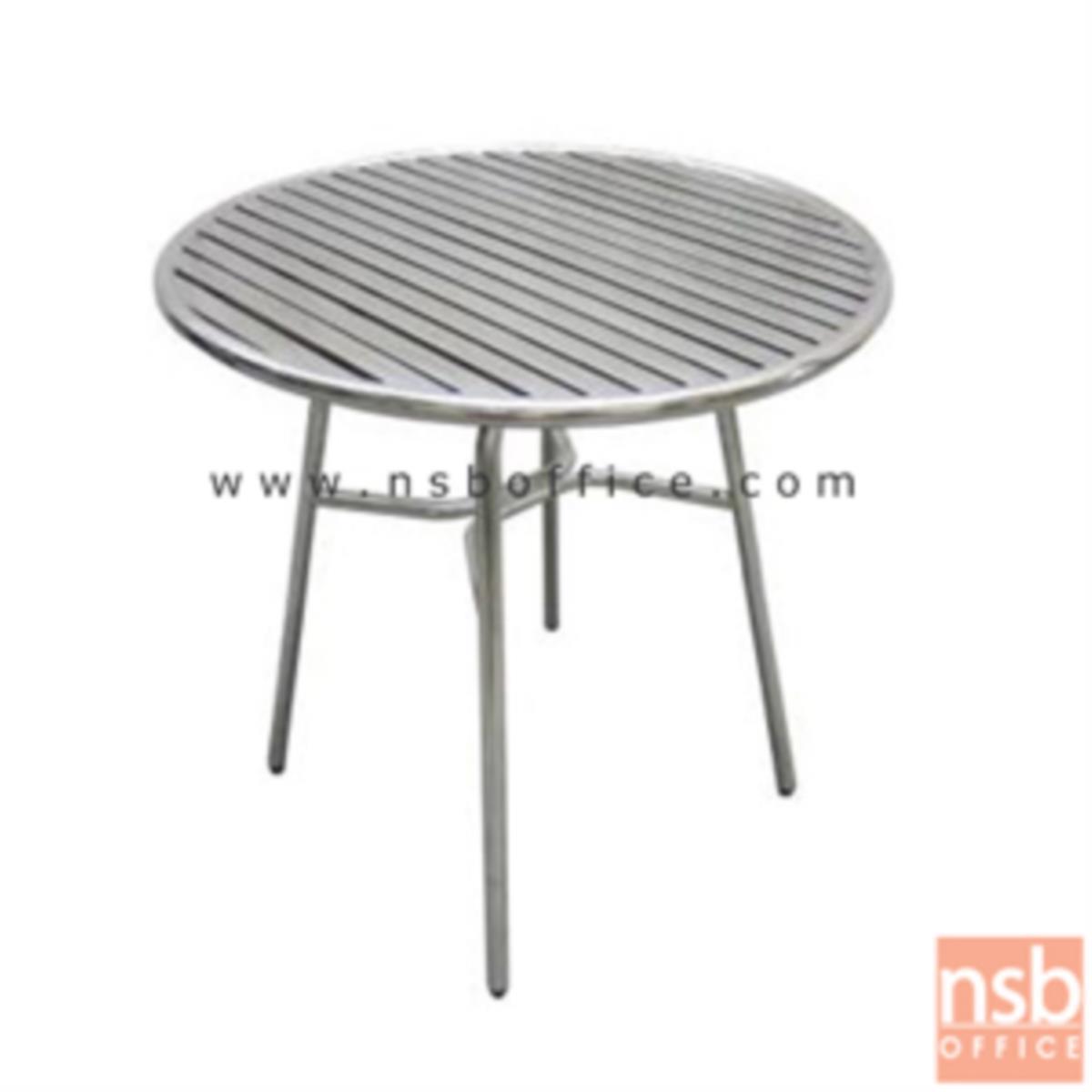 G12A103:โต๊ะหน้าสเตนเลสหน้าระแนง รุ่น Hushim (ฮัสฮิม) ขนาด 75Di cm.  ขาสเตนเลส