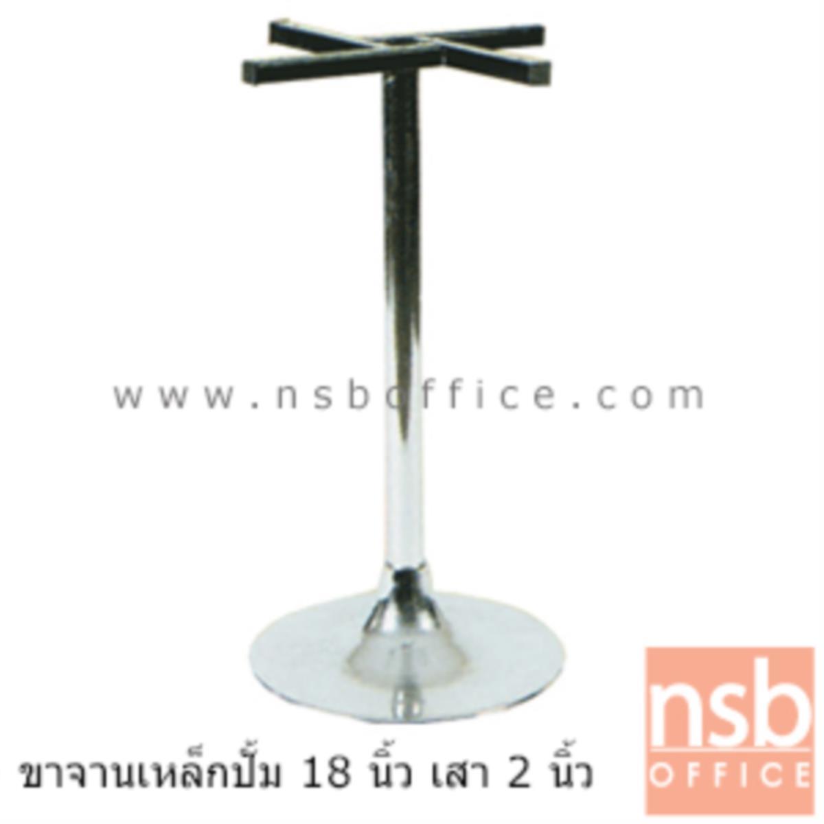 A14A028:ขาโต๊ะบาร์ รุ่น Wonder (วันเดอร์) ขนาด 41W*70H cm. ขาเหล็ก