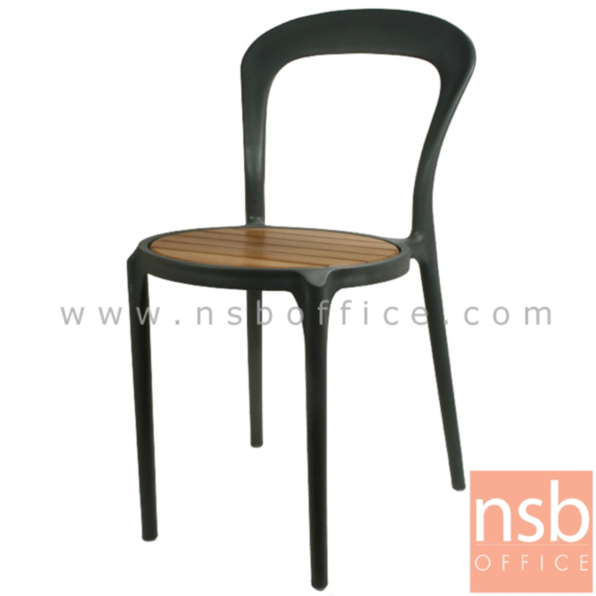 B29A073:เก้าอี้โมเดิร์นพลาสติกโพลี่(PP)ที่นั่งไม้(LDPE) รุ่น PP9228/1 ขนาด 41.5W cm.