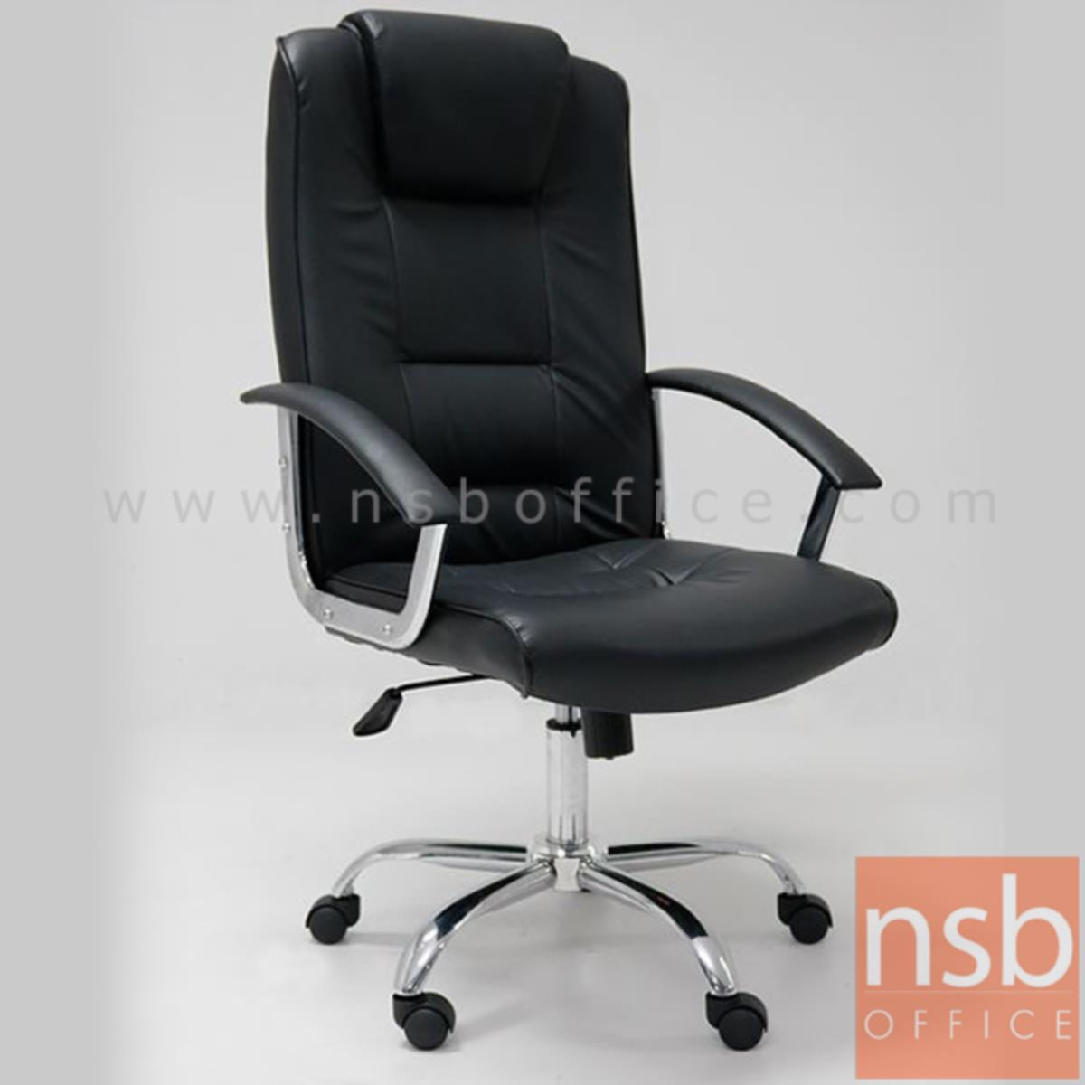 เก้าอี้ผู้บริหาร  รุ่น Minton (มินตัน)  โช๊คแก๊ส มีก้อนโยก ขาเหล็กชุบโครเมี่ยม