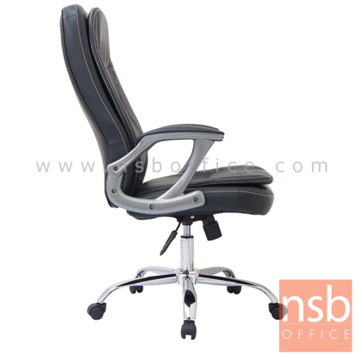 เก้าอี้ผู้บริหาร รุ่น Damion (เดเมียน)  โช๊คแก๊ส มีก้อนโยก ขาเหล็กชุบโครเมี่ยม