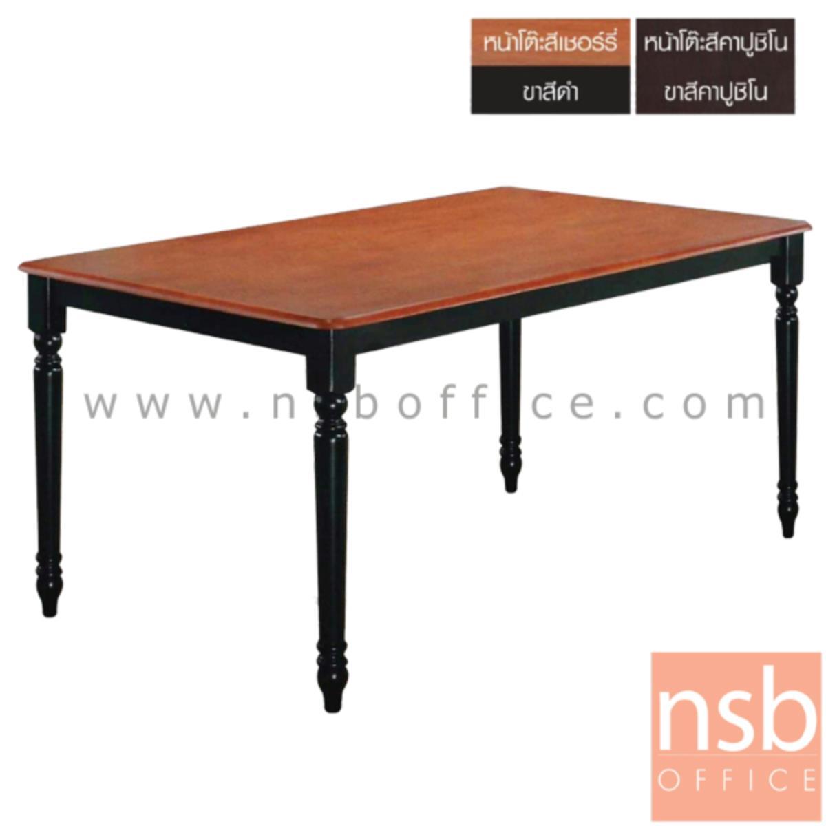G14A156:โต๊ะรับประทานอาหารหน้าไม้วีเนียร์ รุ่น Hamoud (ฮามอนด์) ขนาด 120W cm. ขาไม้กลึงลาย