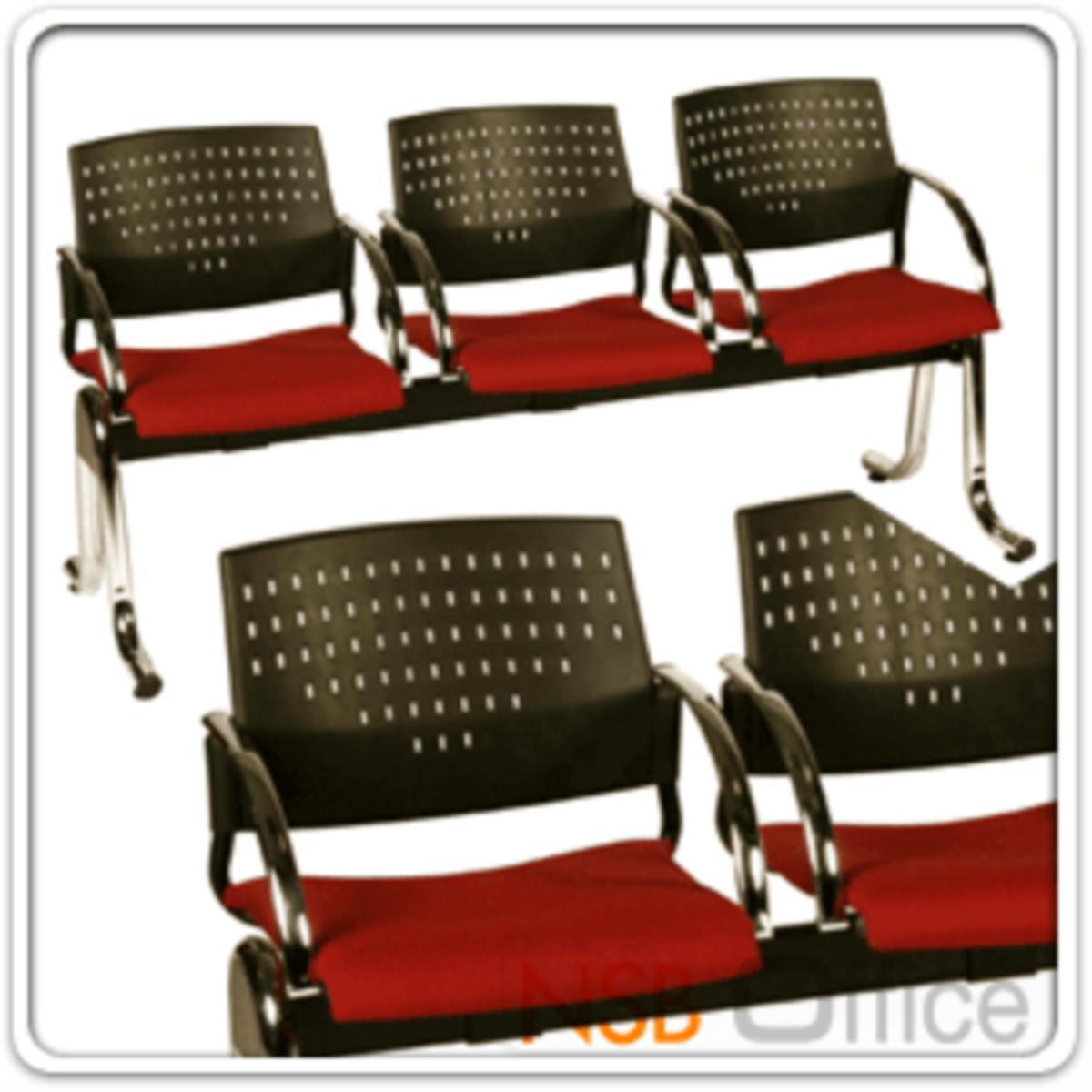 เก้าอี้นั่งคอยเฟรมโพลี่ รุ่น B916 2 ,3 ,4 ที่นั่ง ขนาด 105W ,164W ,215W cm. ขาเหล็ก