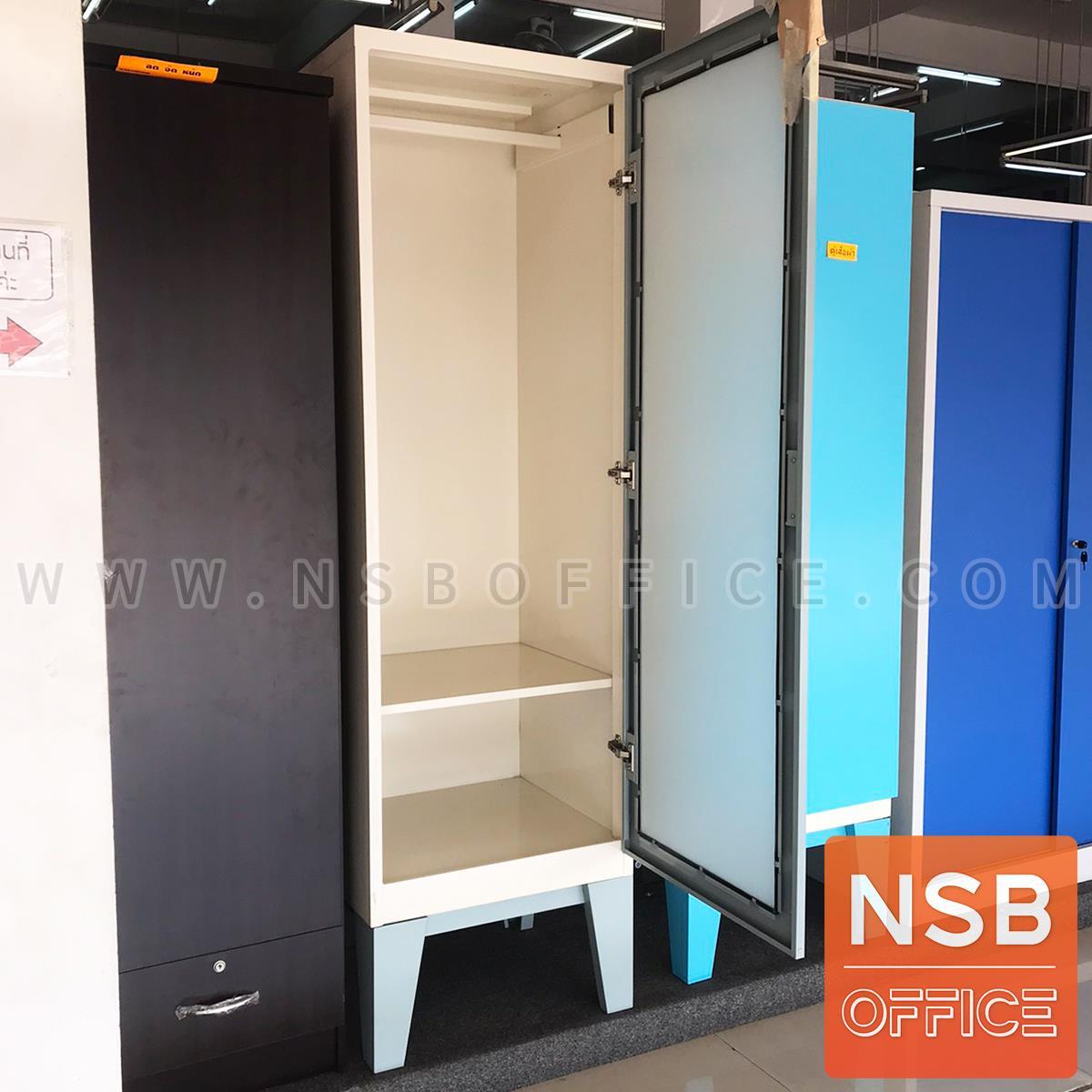 ตู้เสื้อผ้า 1 บานเปิดสูง 60W*56D*200H cm. ขาลอย รุ่น WD-01