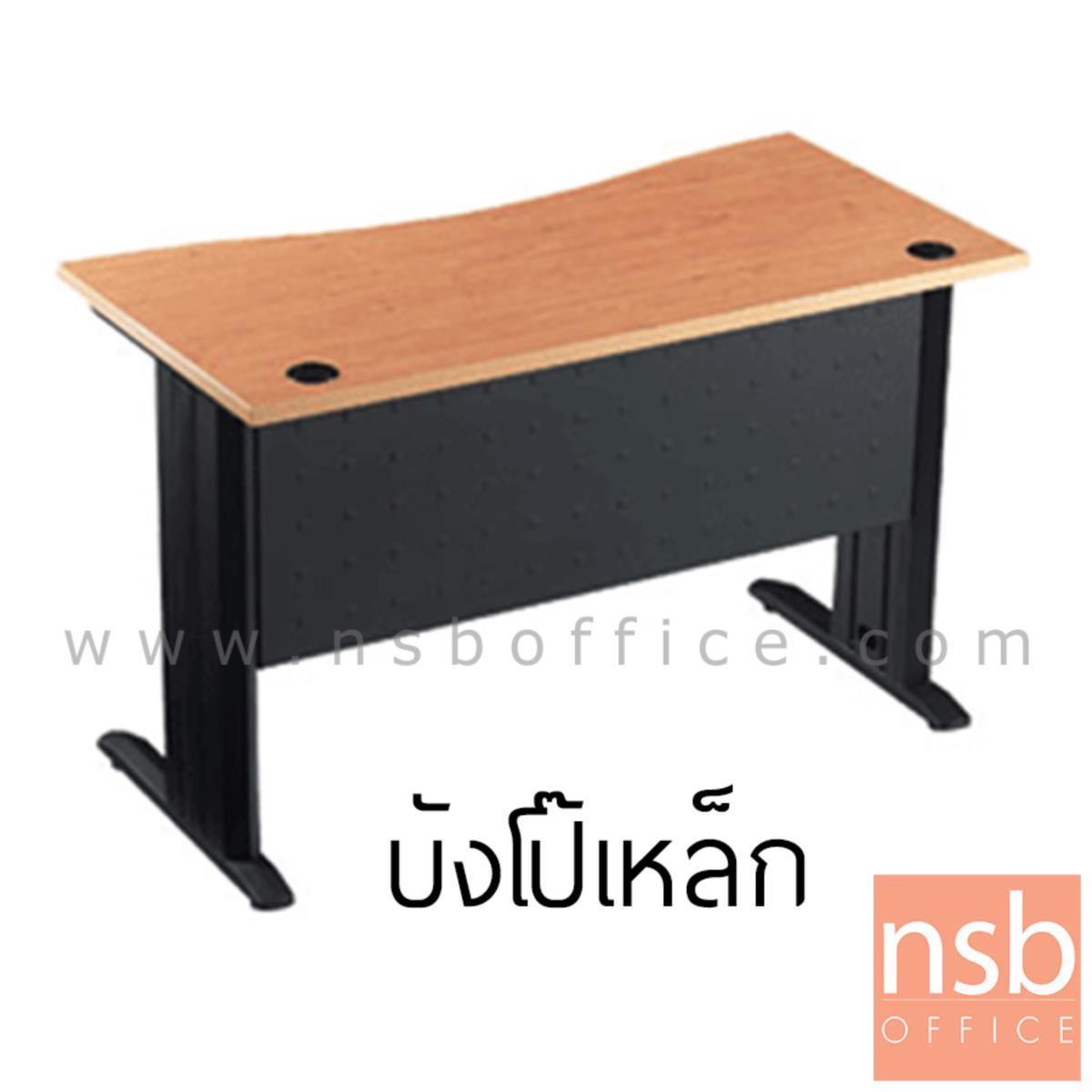 A10A006:โต๊ะทำงานหน้าโค้งเว้า ขนาด 120W*75H cm. บังโป้เหล็ก รุ่น S-DK-0621  ขาเหล็กตัวแอลสีดำ
