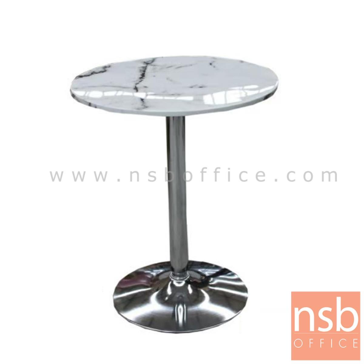 โต๊ะบาร์กลมหน้าท็อปหิน รุ่น Mikhail (มิคาอิล)  ขาเหล็ก