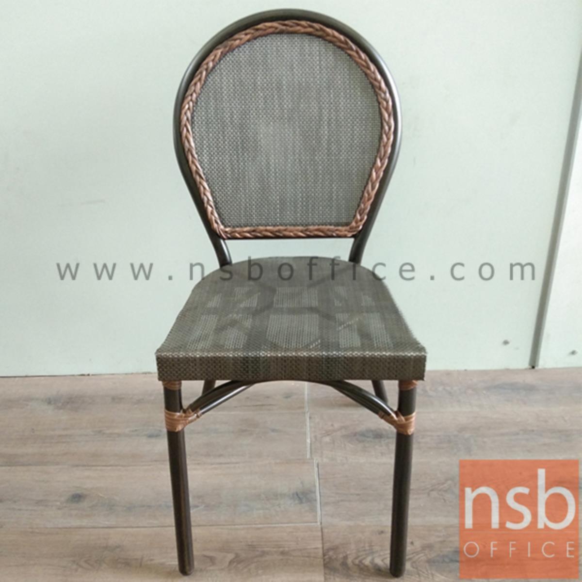เก้าอี้สนามหวายเทียมสาน โครงเหล็ก รุ่น Hypnotic ไม่มีท้าวแขน ผลิตสีน้ำตาล