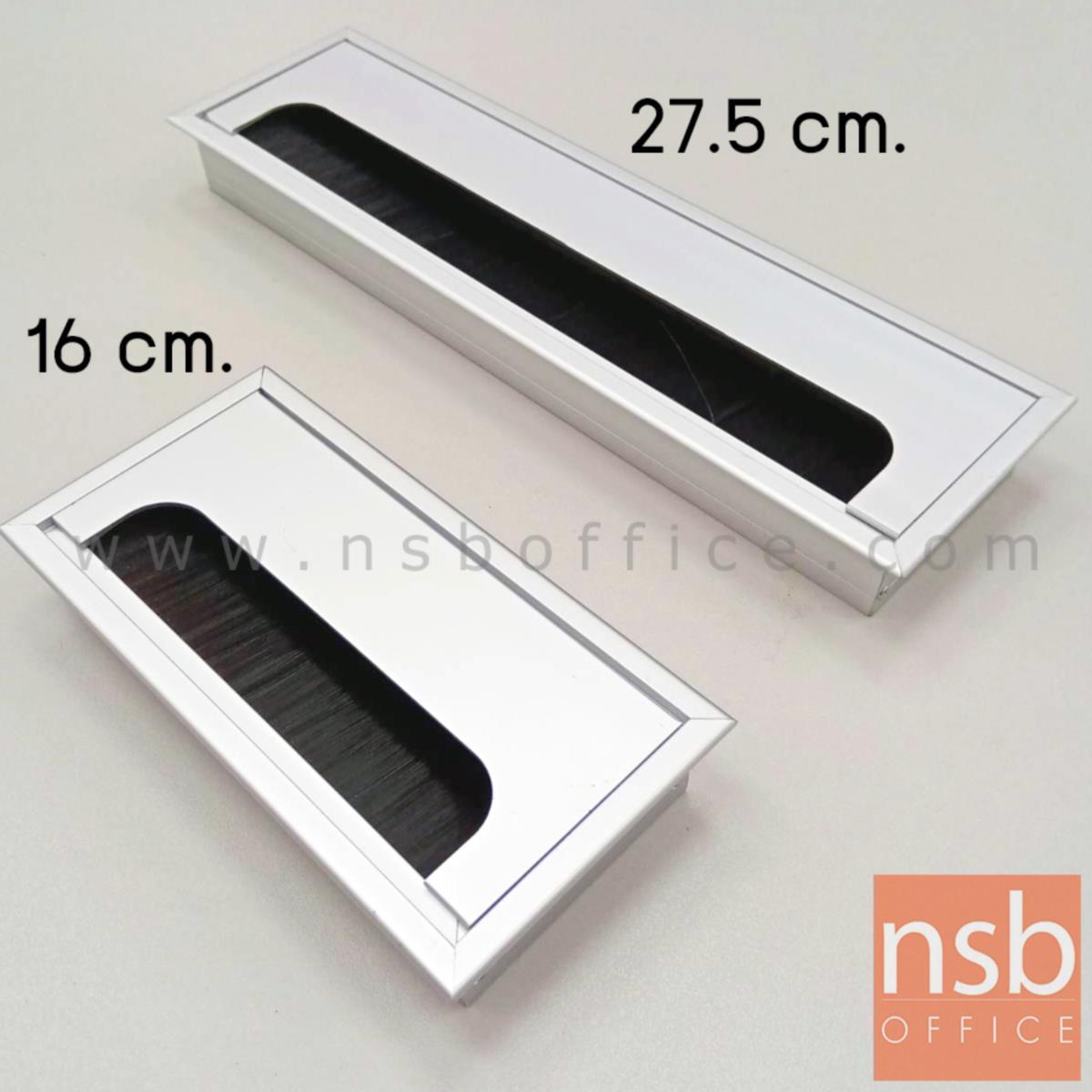 A24A011:ฝาป๊อปอัพอลูมิเนียมฝังหน้าโต๊ะ  รุ่น 7211 ขนาด 16,27.5W cm.