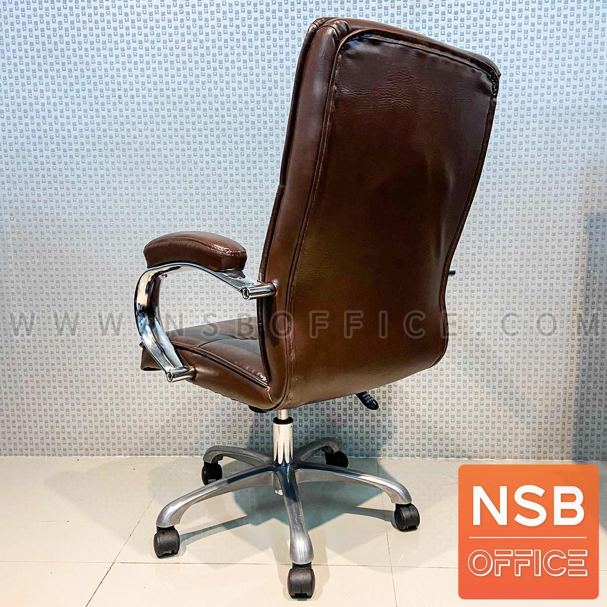 เก้าอี้ผู้บริหาร รุ่น Classique (คลาสสิค) โช๊คแก๊ส ก้อนโยก ขาเหล็กชุบโครเมี่ยม