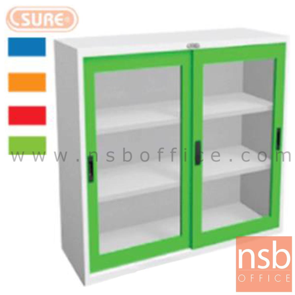 E04A039: ตู้เหล็ก 2 บานเลื่อนกระจกเตี้ย หน้าบานสีสัน (3 และ 4 ฟุต) รุ่น CSLG-03,CSLG-04