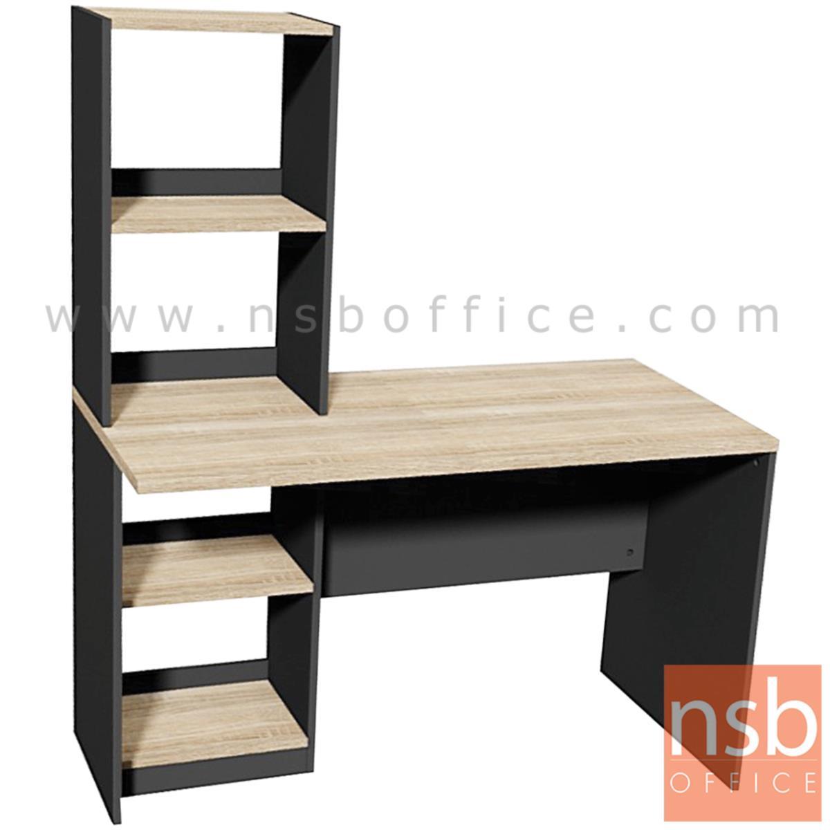 A35A013:โต๊ะทำงาน รุ่น Cavalli (คาวาลิ) ขนาด 120W cm. พร้อมชั้นวางของ เมลามีน สีแกรนโอ๊คตัดกราไฟท์