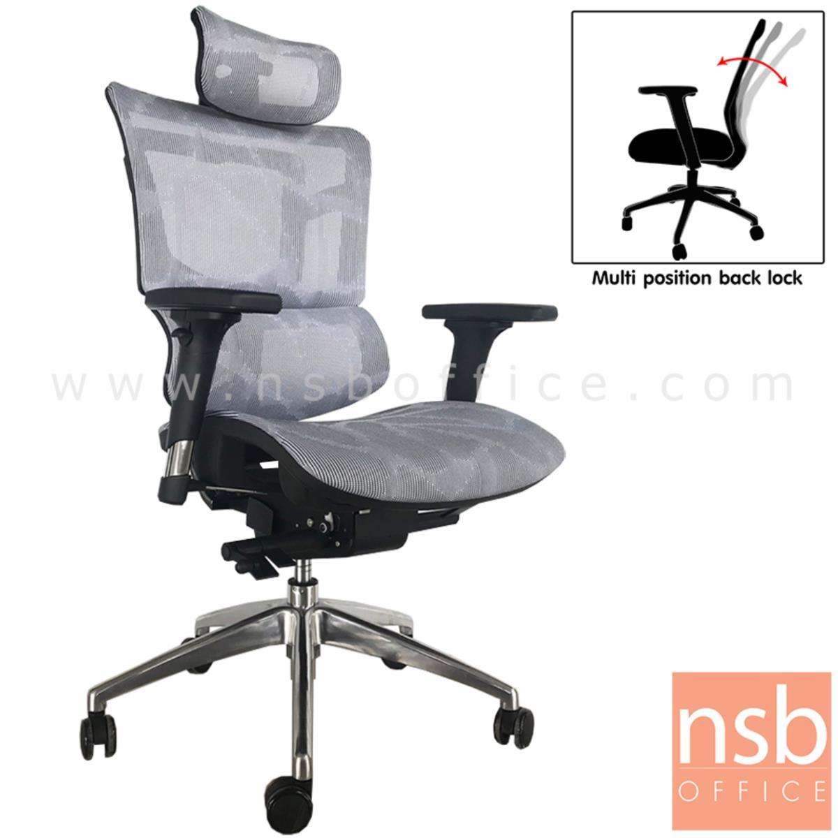 B28A118:เก้าอี้ผู้บริหารหลังเน็ต รุ่น ALASKA (อาลาสก้า)  โช๊คแก๊ส มีก้อนโยก ขาอลูมินั่ม