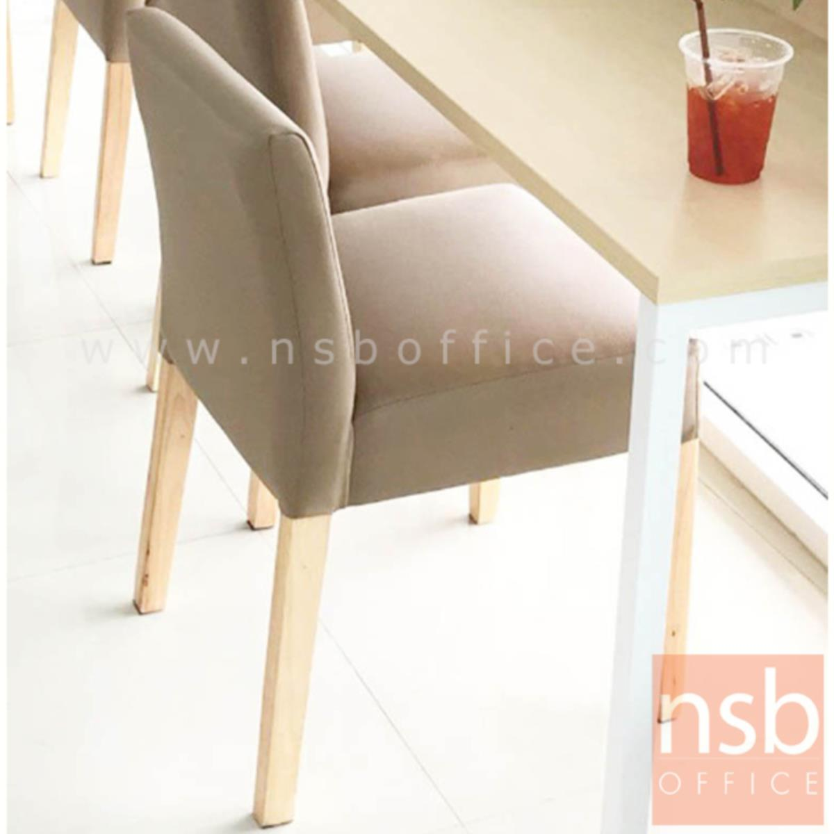 B22A150:เก้าอี้ไม้ยางพาราที่นั่งหุ้มหนังเทียม รุ่น Albinus (อัลบินัส)  ขาไม้