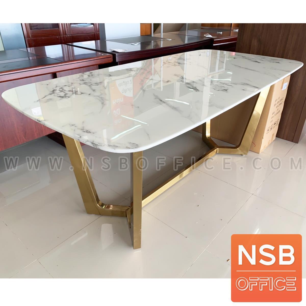โต๊ะรับประทานอาหารหน้าหินอ่อน  รุ่น Dejavu (เดจาวู) ขนาด 180W*90D cm. ขาสแตนเลสสีทอง