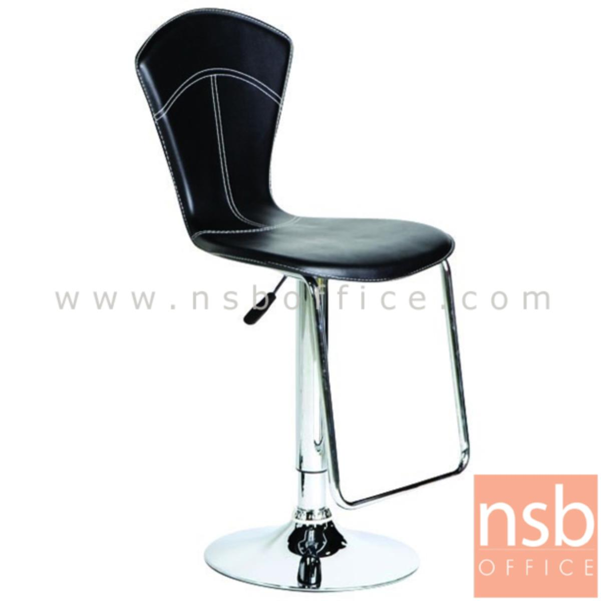 B09A119:เก้าอี้บาร์สูงหนังเทียม รุ่น Steiger (ชไตเกอร์) ขนาด 44W cm. โช๊คแก๊ส ขาโครเมี่ยมฐานจานกลม