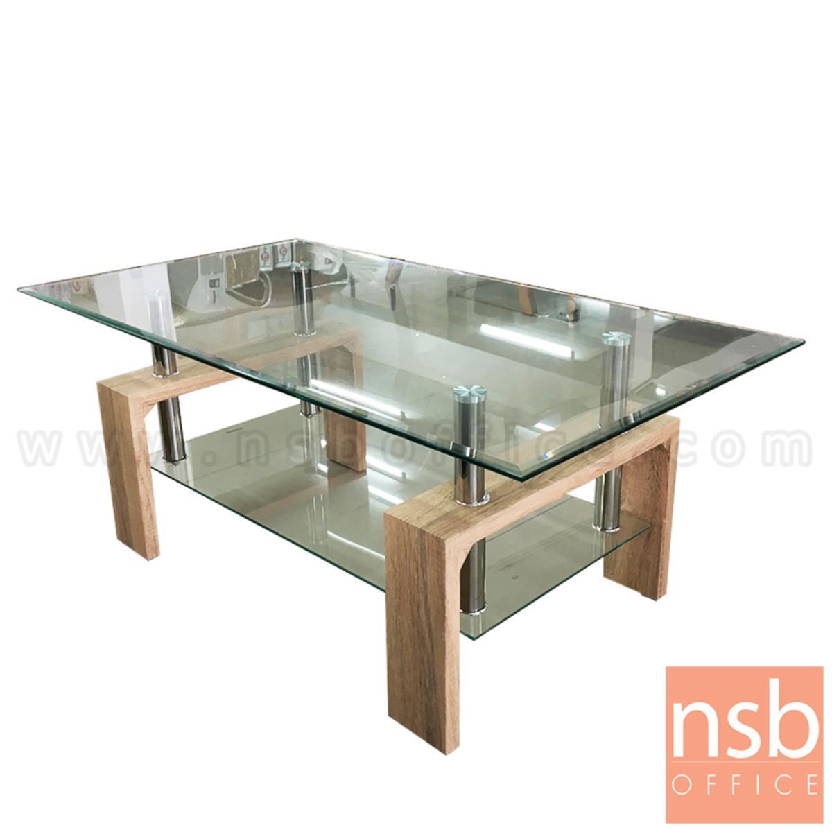 B13A194:โต๊ะกลางกระจก รุ่น Hawthorne (ฮอว์ธอร์น) ขนาด 110W cm. โครงขาสีไวท์โอ๊ค