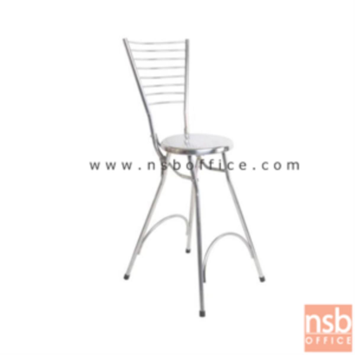 G12A097:เก้าอี้บาร์ที่นั่งกลม รุ่น Salvation (ซอลเวชั่น)  พร้อมจุกยางรองขา สเตนเลสล้วน