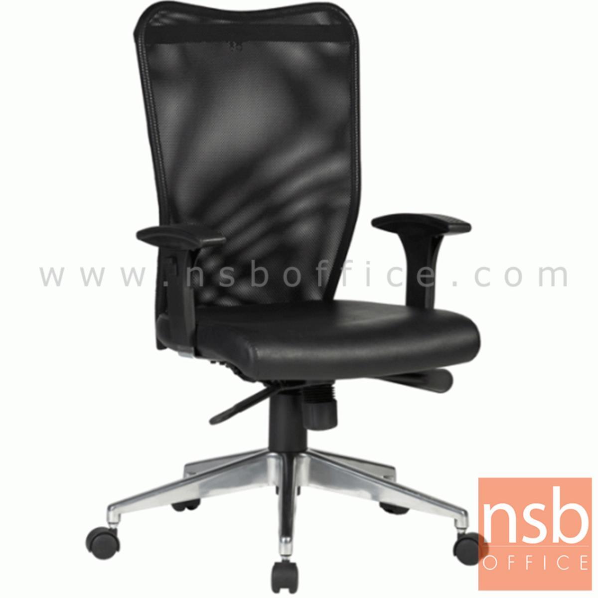 B24A152 :เก้าอี้สำนักงานหลังเน็ต รุ่น Avarius (อวาเรียส)  โช๊คแก๊ส มีก้อนโยก ขาอลูมิเนียม