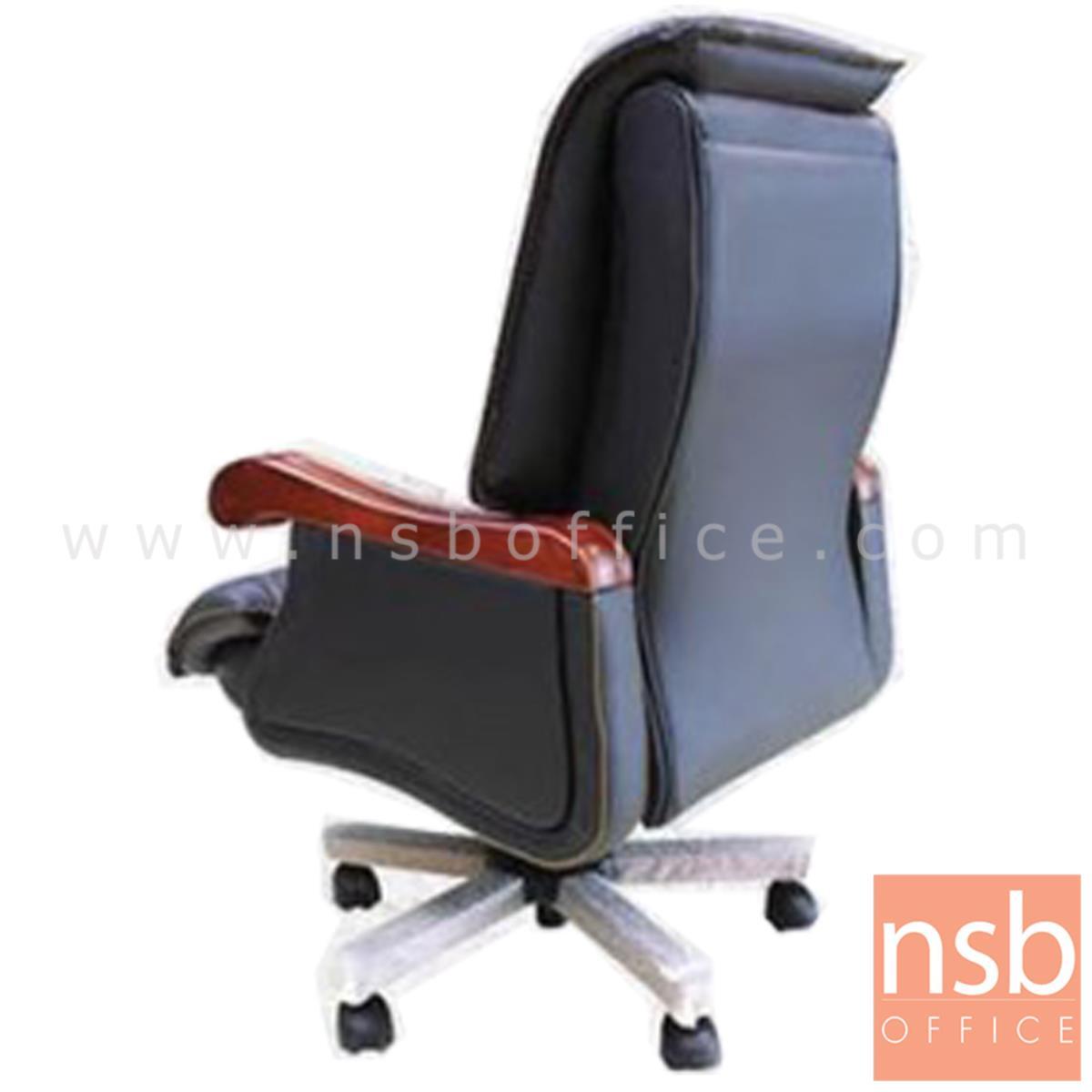 เก้าอี้ผู้บริหารหนัง PU  รุ่น DAMASK ROSE (ดามาคส โรส)  โช๊คแก๊ส ขาเหล็ก