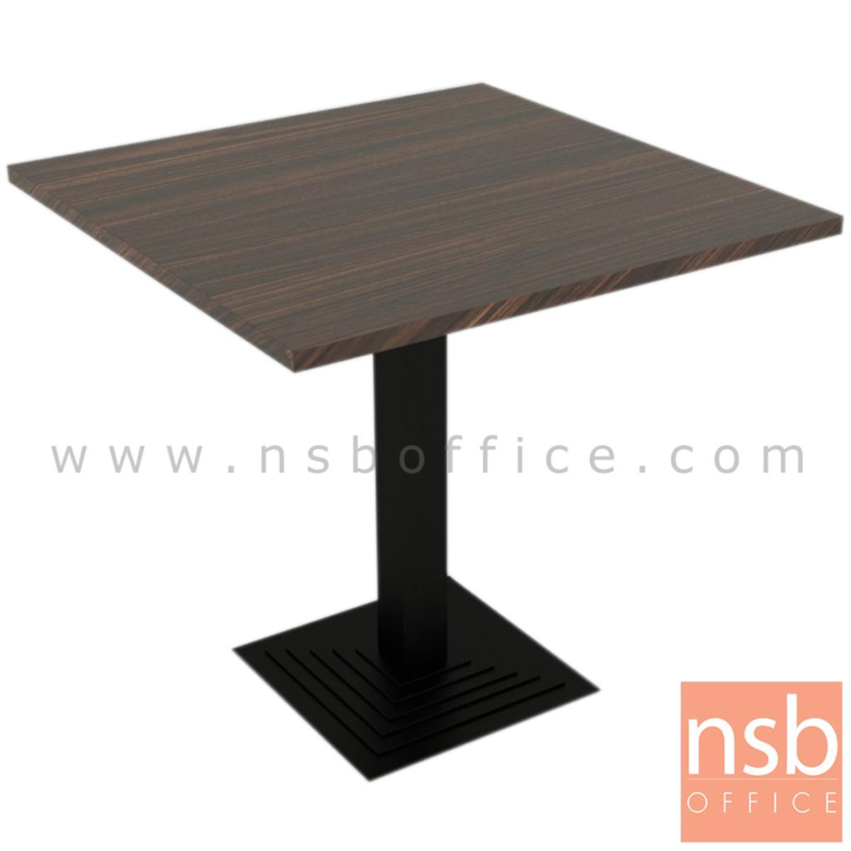 A05A205:โต๊ะประชุมทรงสี่เหลี่ยมเล็ก รุ่น BERLIN (เบอร์ลิน) ขนาด 80W cm. เมลามีน สีดำ-มอคค่าวอลนัท