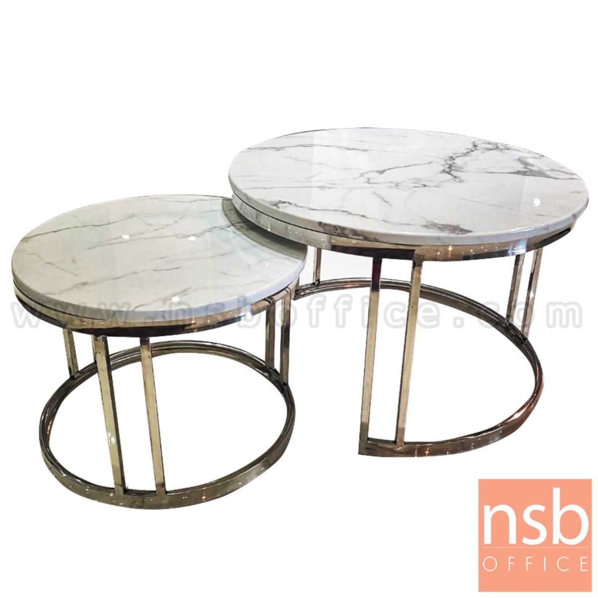 B13A286:โต๊ะกลางหินอ่อน รุ่น Mariska (มาริสก้า)  ขาสแตนเลสสีเงิน