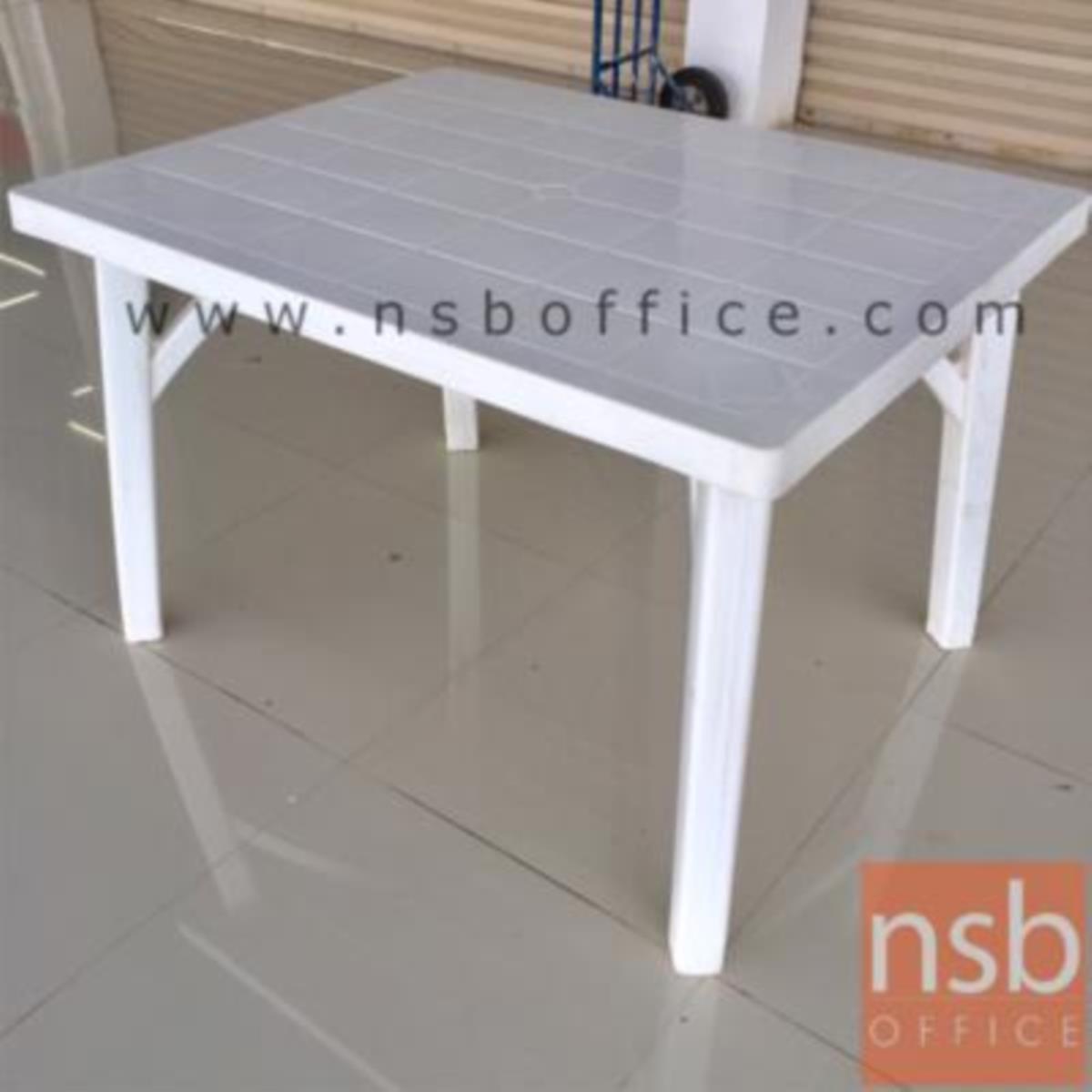 A19A048:โต๊ะหน้าพลาสติก รุ่น TD-003 ขนาด 120W cm. (บรรจุกล่องละ 2 ตัว)