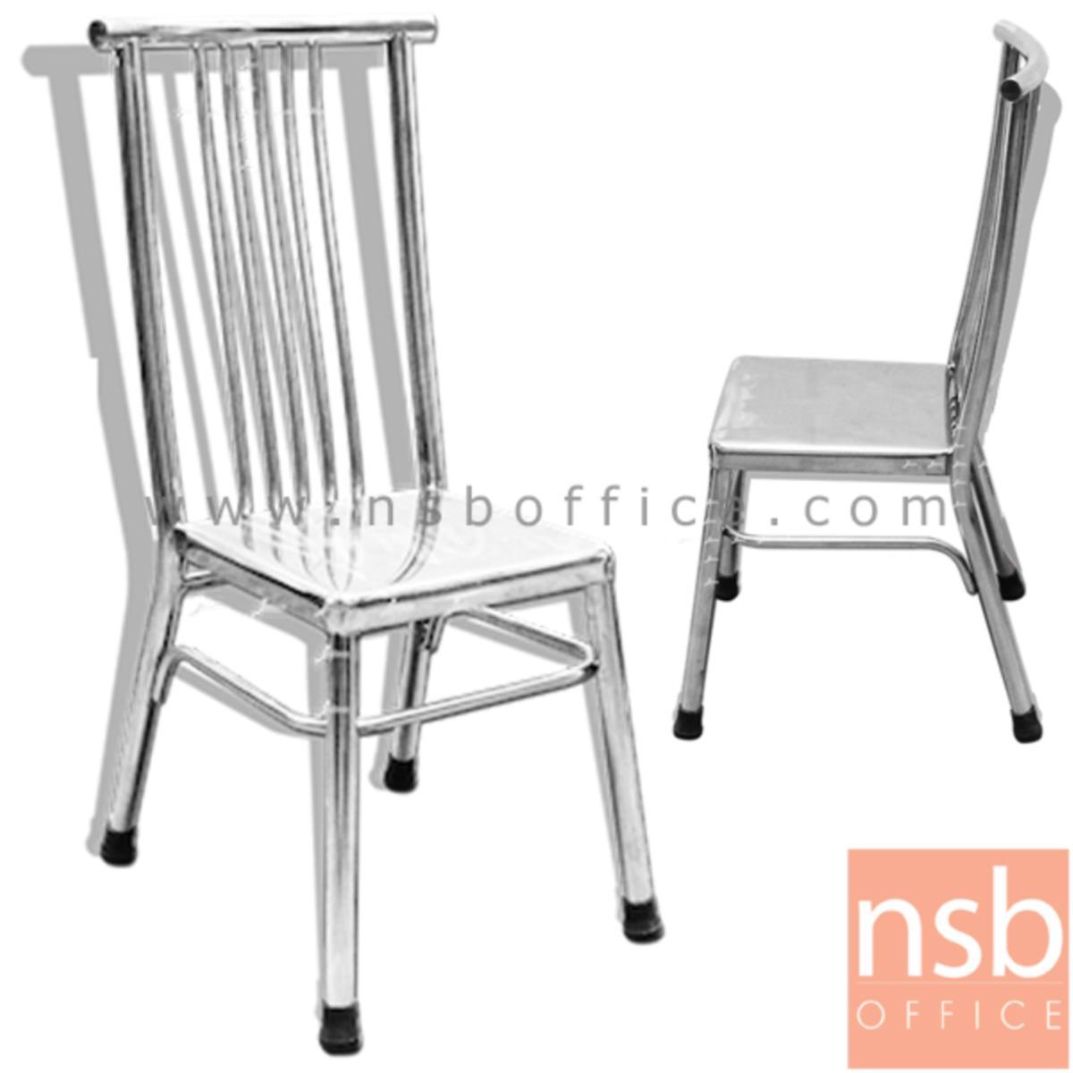 G12A192:เก้าอี้อเนกประสงค์สเตนเลส รุ่น Lockhart (ล็อกฮาร์ท) มีเส้นคาดขา (ผลิตจากสเตนเลสกลม)